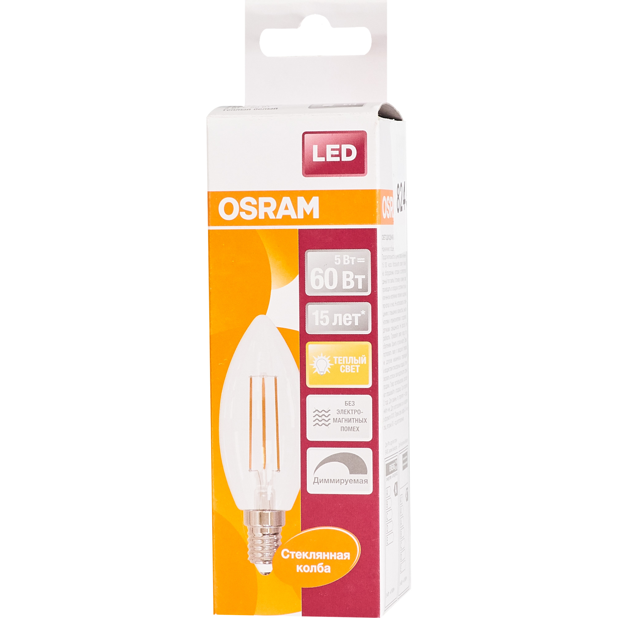 Лампа светодиодная филаментная Osram E14 220 В 5 Вт свеча прозрачная 520 лм тёплый белый свет для диммера