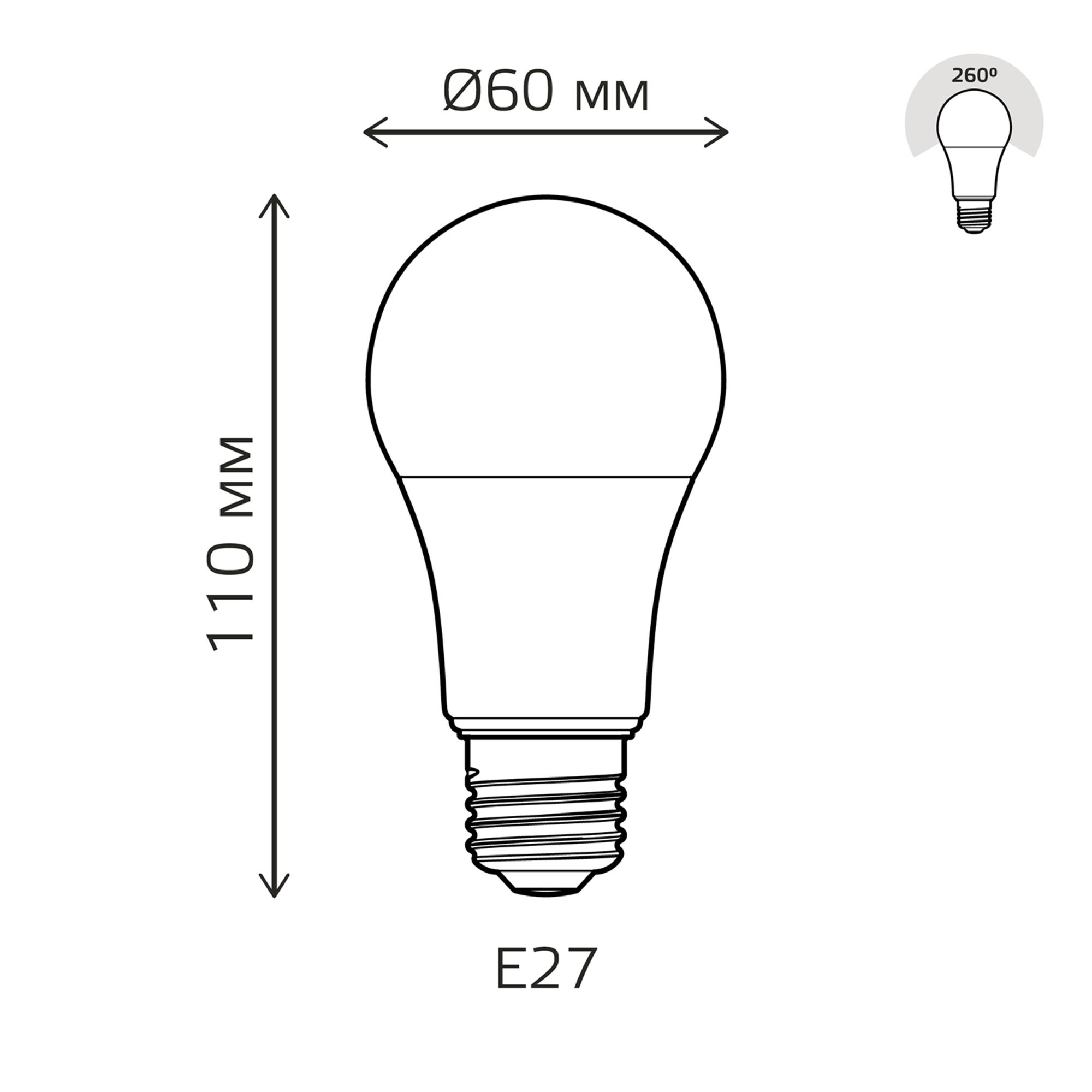Лампа светодиодная Gauss Basic E27 12 В 12 Вт груша матовая 960 лм белый свет