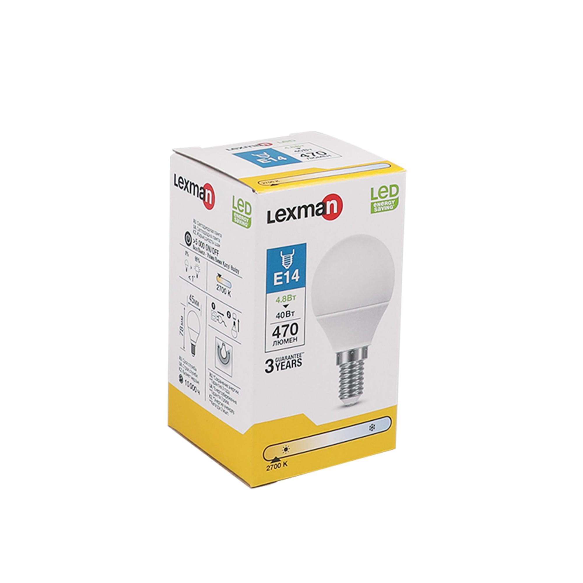 Лампа светодиодная Lexman E14 220 В 4.8 Вт шар матовая 470 лм тёплый белый свет