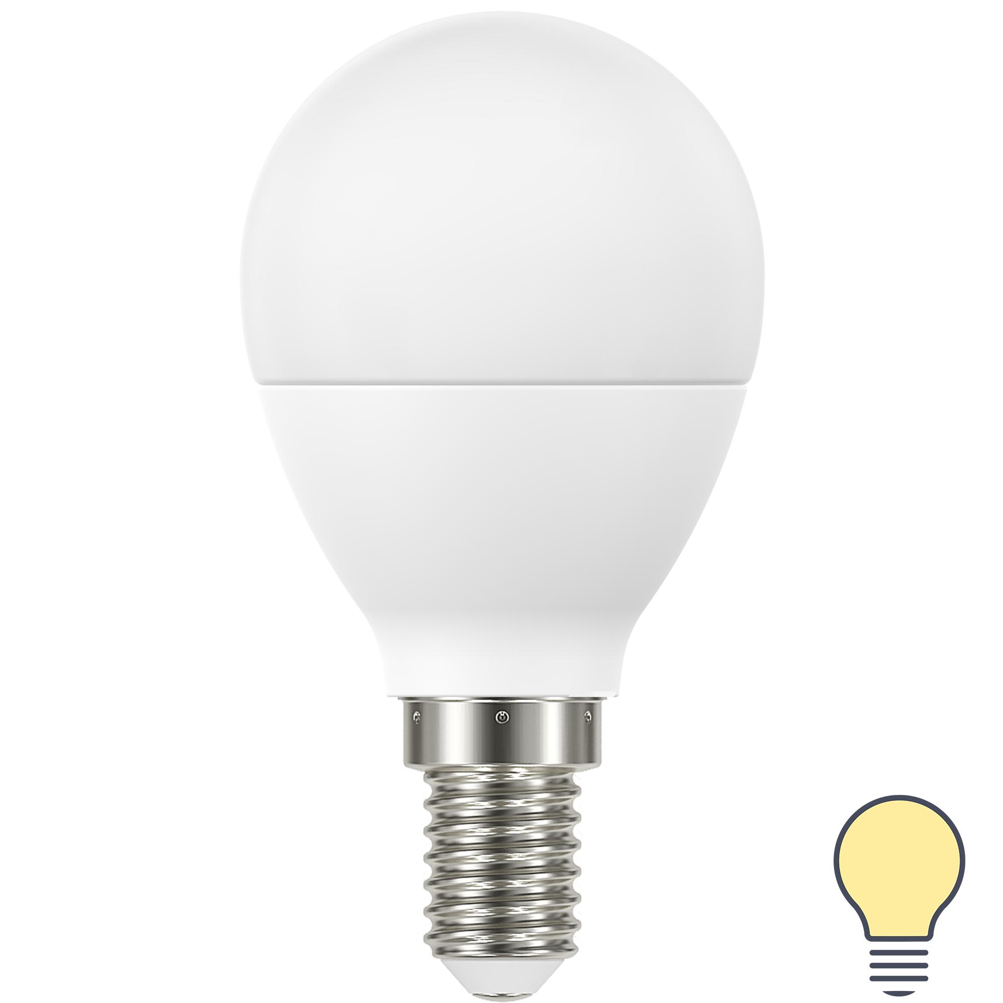 Лампа светодиодная Lexman E14 220 В 6.6 Вт сфера матовая 806 лм тёплый белый свет
