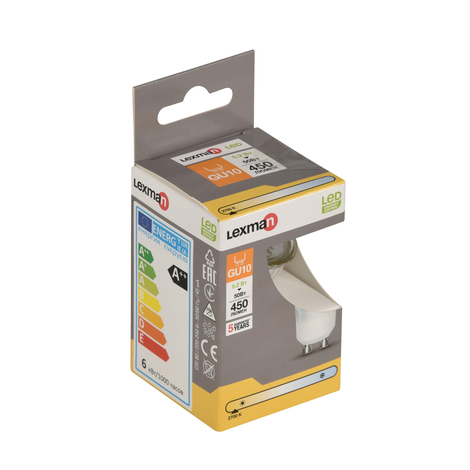 Лампа светодиодная Lexman GU10 220 В 5.2 Вт зеркальная прозрачная 450 лм тёплый белый свет