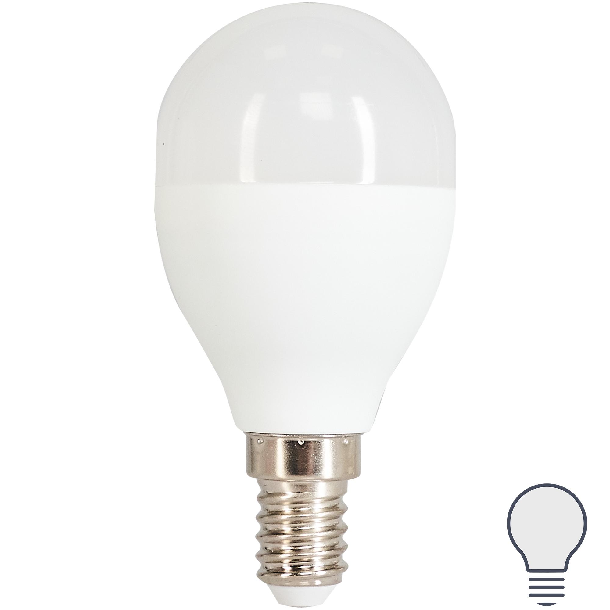 Лампа светодиодная Osram E14 220 В 8 Вт шар матовая 806 лм белый свет