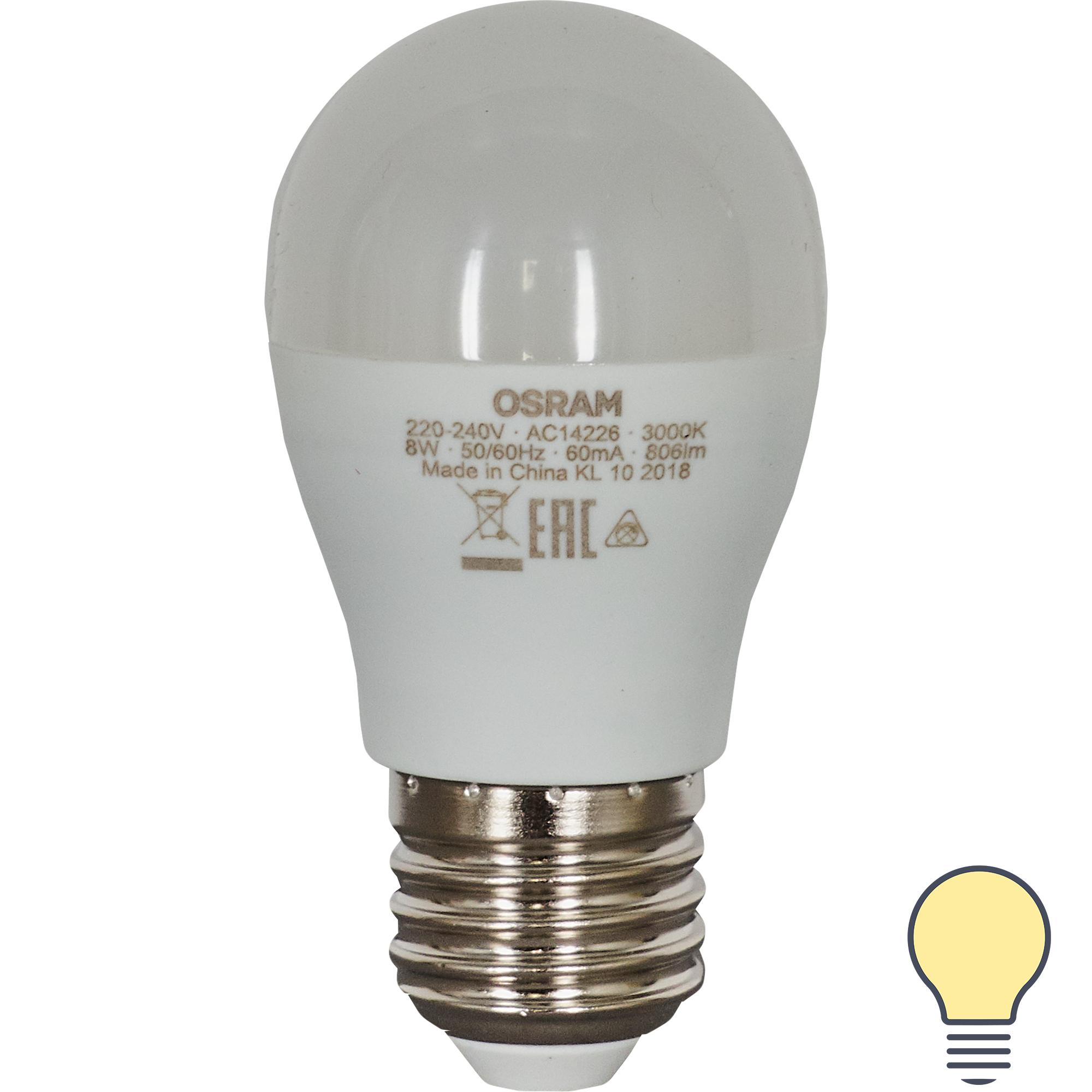 Лампа светодиодная Osram E27 220 В 8 Вт шар матовая 806 лм тёплый белый свет