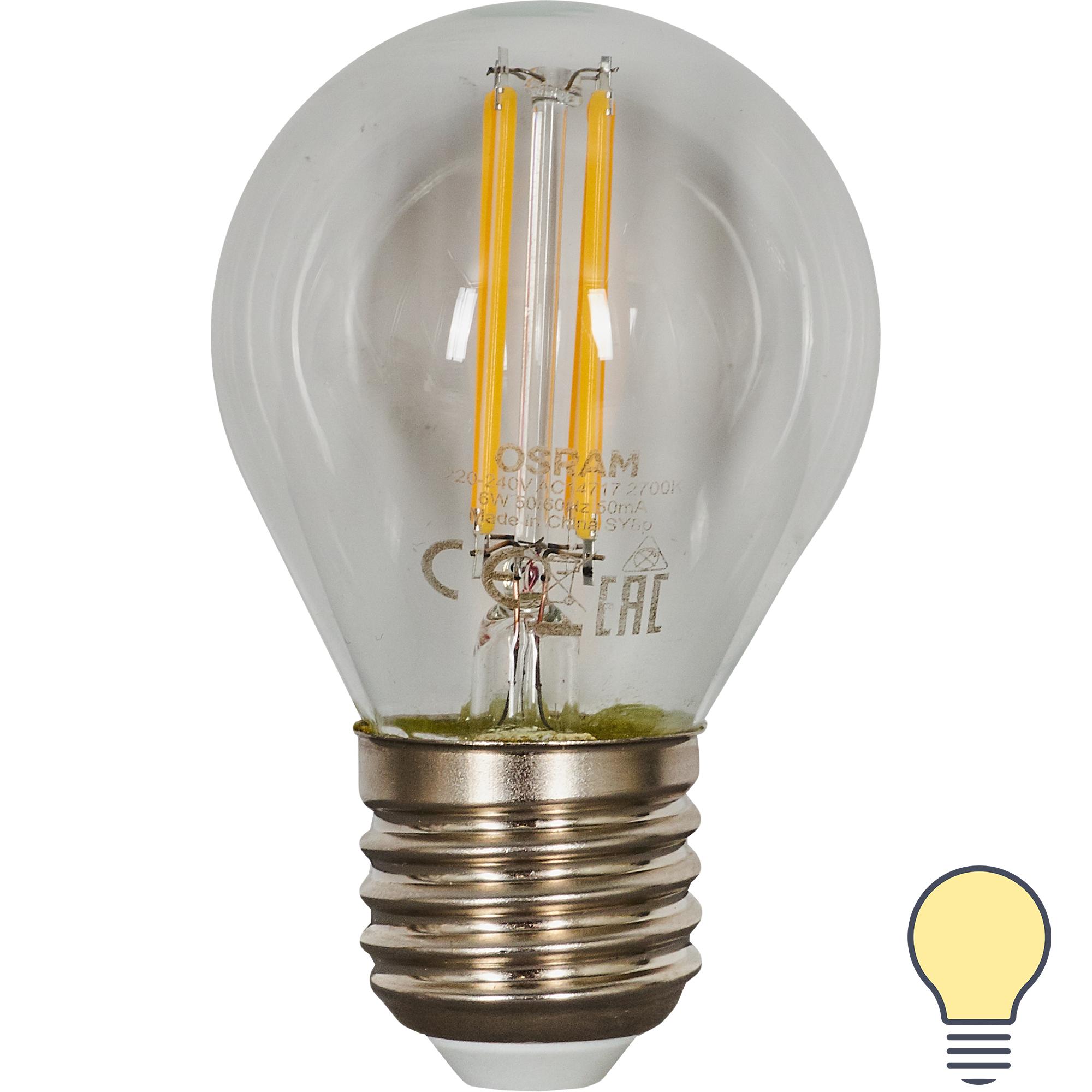 Лампа светодиодная Osram E27 220 В 6 Вт шар прозрачная 800 лм тёплый белый свет