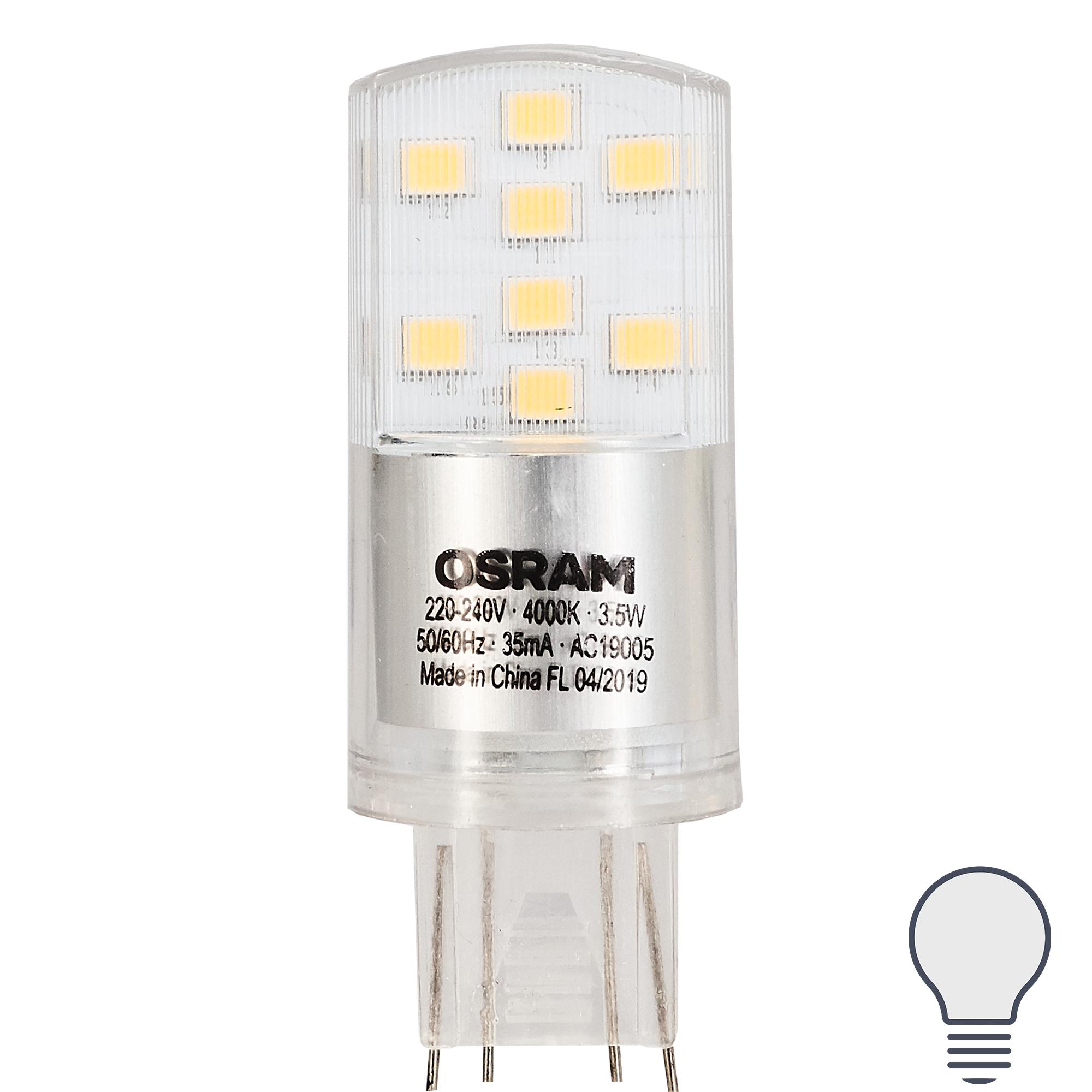 Лампа светодиодная Osram G9 3.5 Вт капсула прозрачная 400 лм нейтральный белый свет