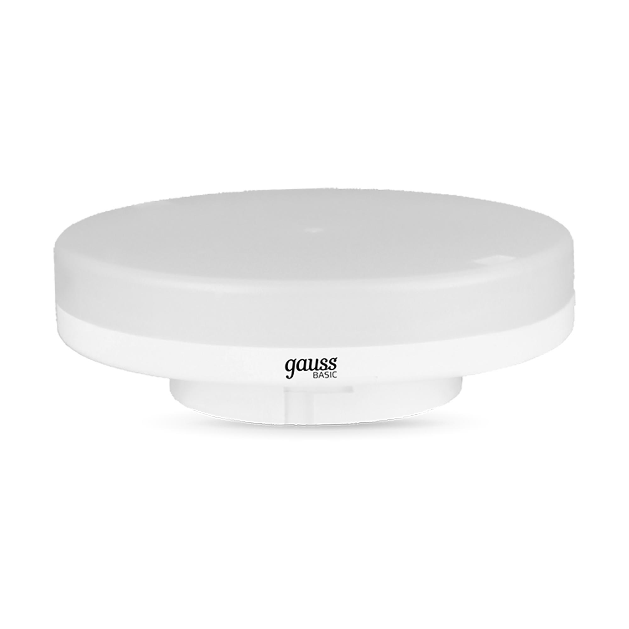 Лампа светодиодная Gauss Basic GX53 230 В 5.5 Вт диск 420 лм свет тёплый белый