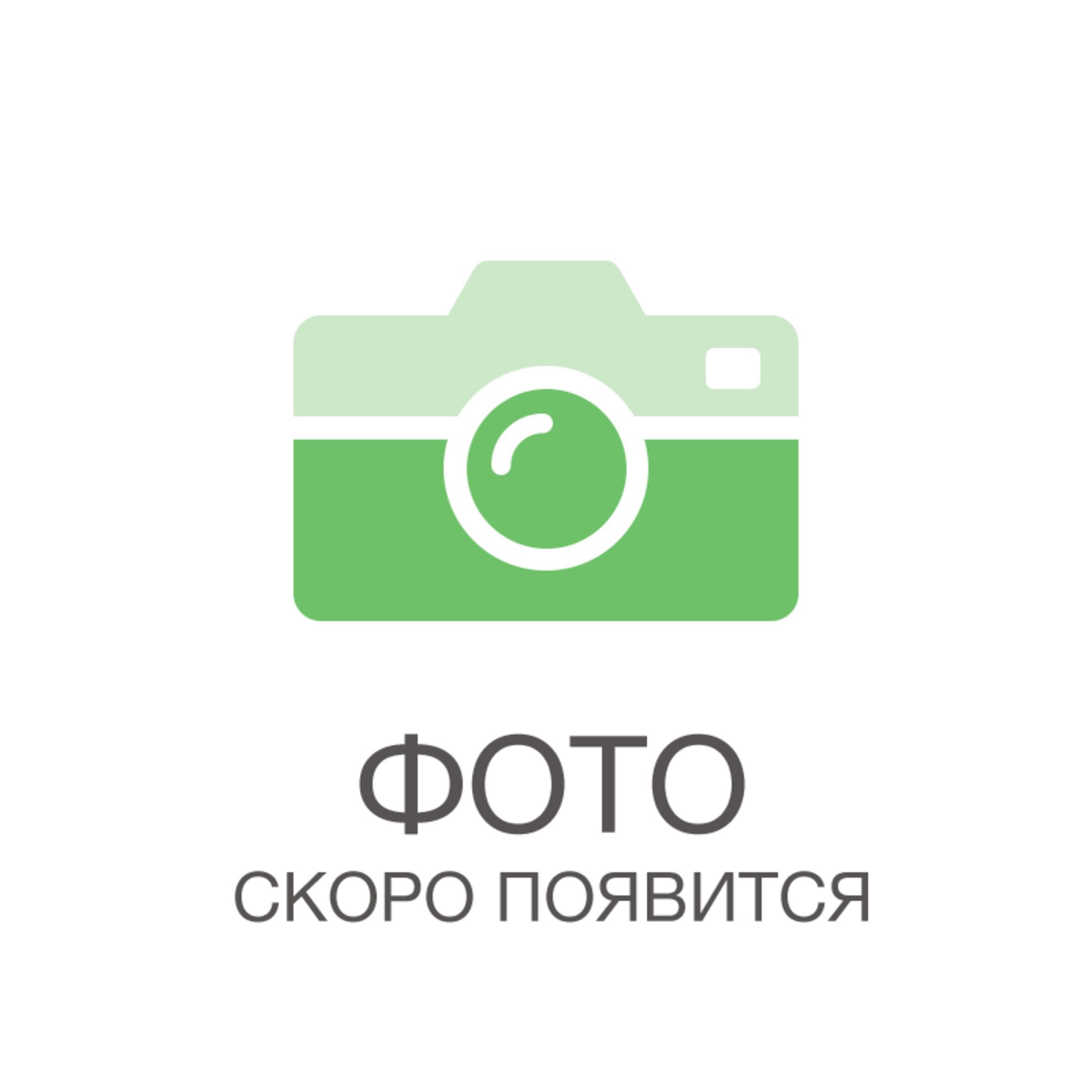 Лампа светодиодная Gauss Basic GX53 230 В 5.5 Вт диск 440 лм свет белый
