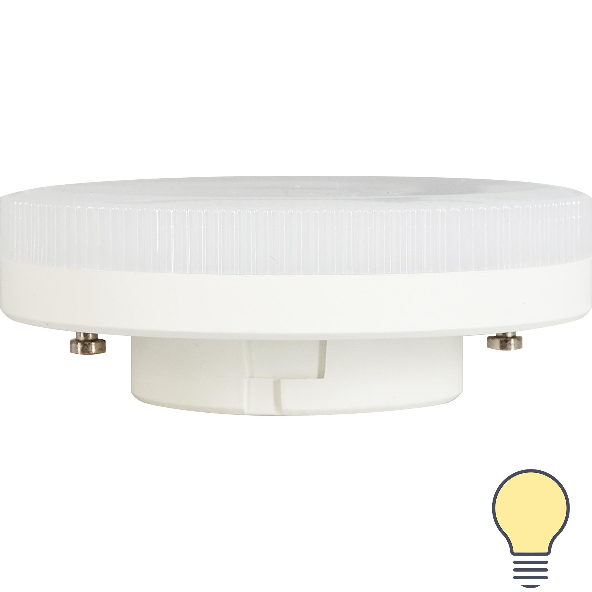 Лампа светодиодная Gauss Basic GX53 230 В 12.5 Вт диск 830 лм свет тёплый белый