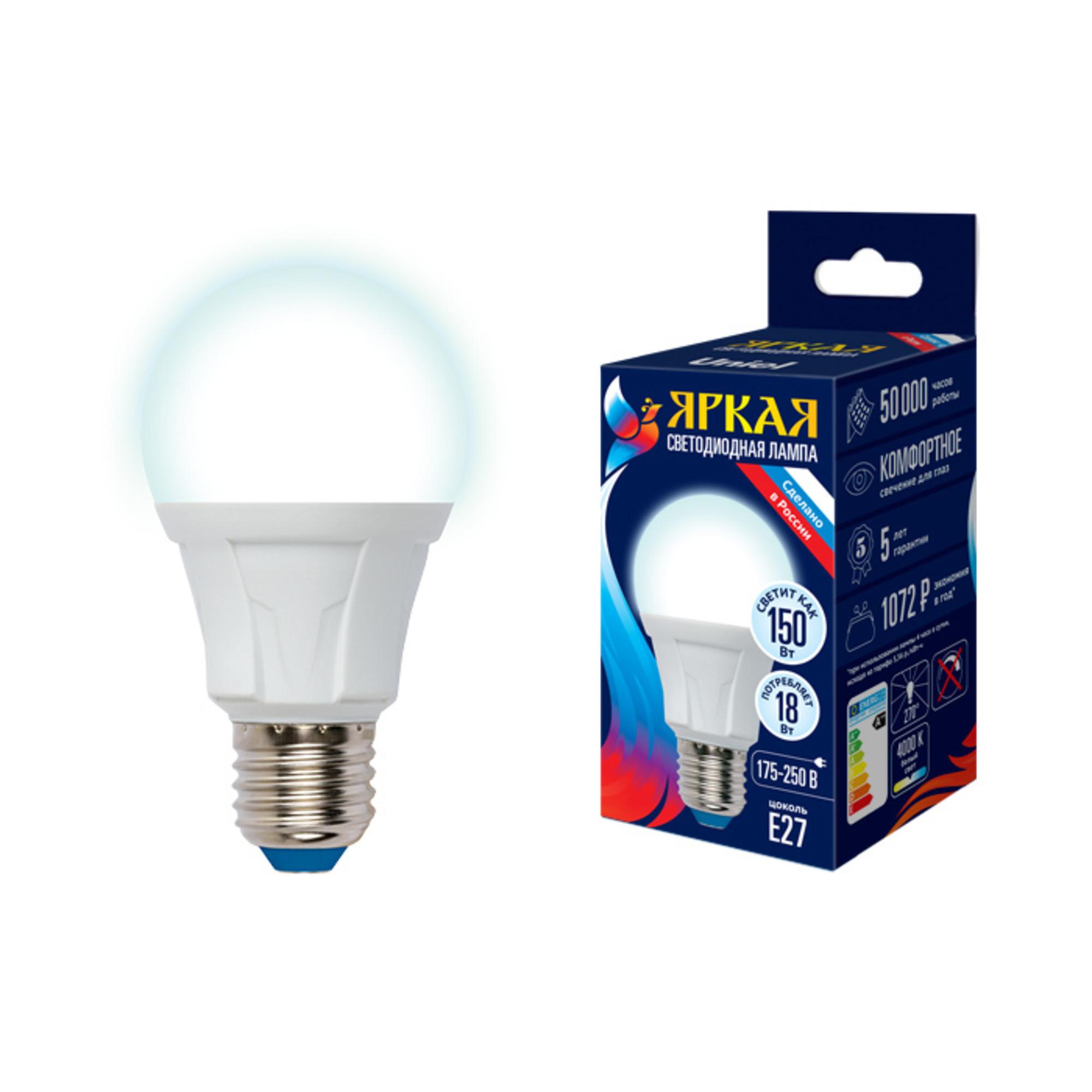Лампа светодиодная E27 18 Вт груша матовая 1450 лм холодный белый свет