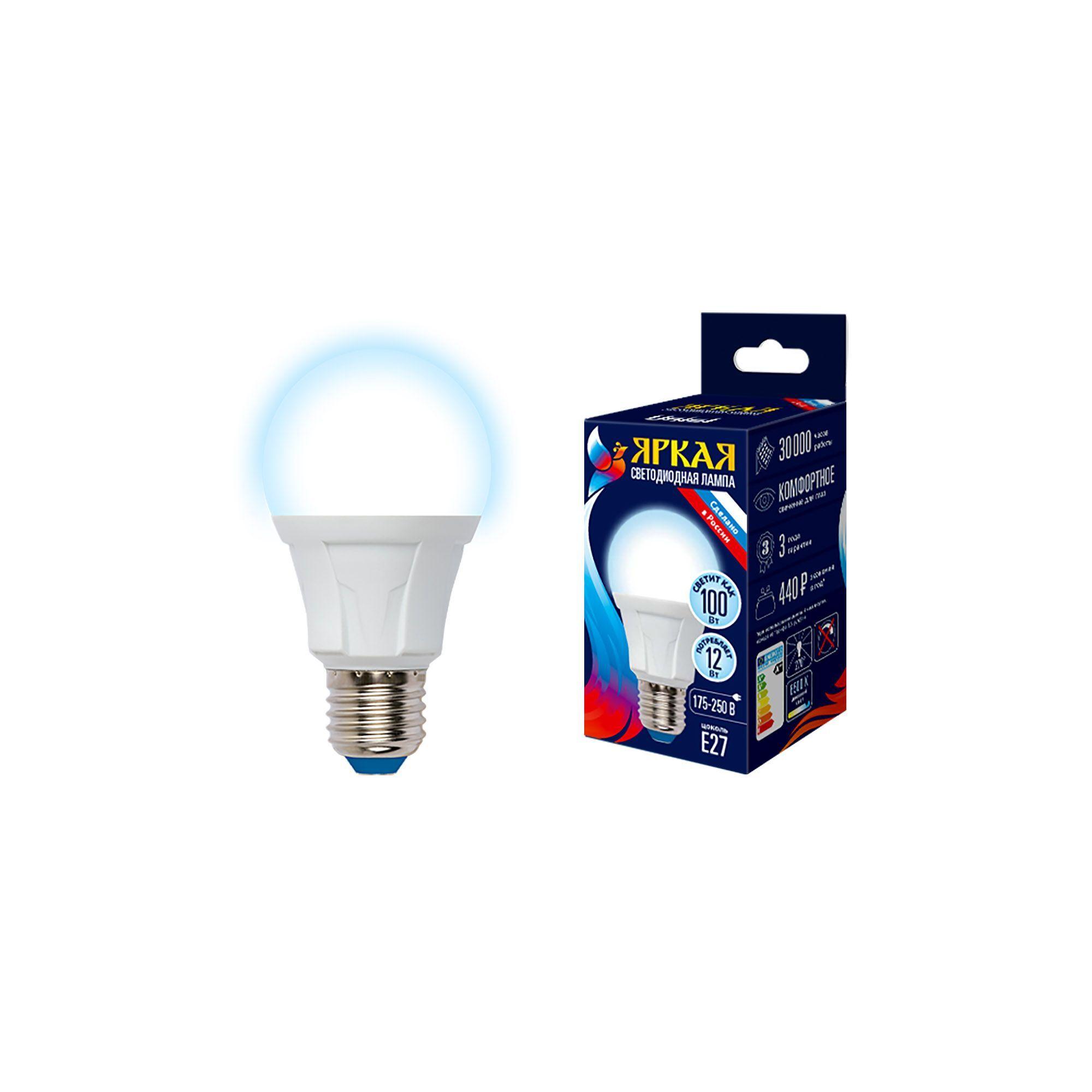 Лампа светодиодная «Яркая» E27 220 В 12 Вт груша матовая 1000 лм холодный белый свет
