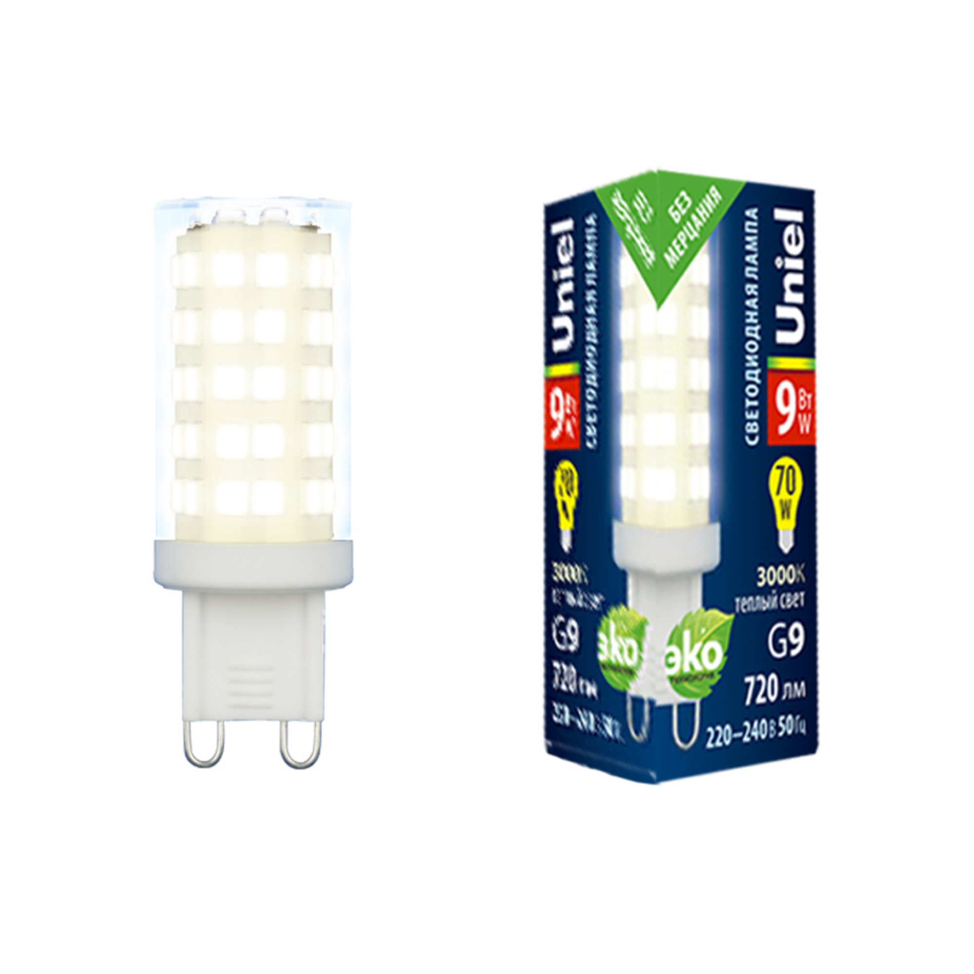 Лампа светодиодная G9 9 Вт капсула прозрачная 720 лм тёплый белый свет