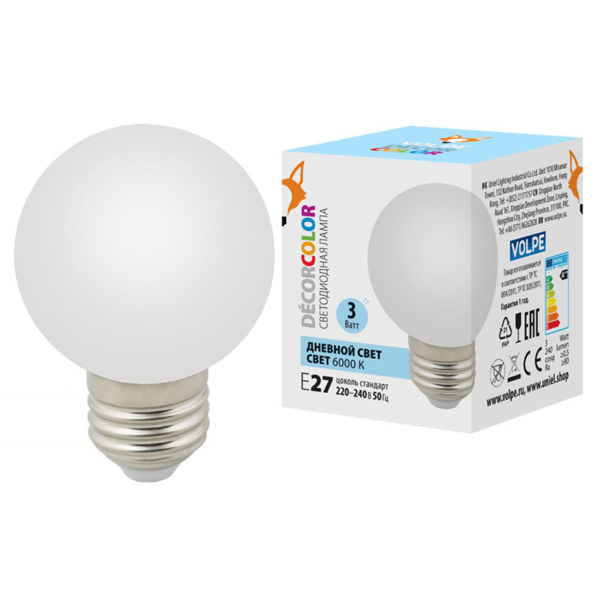 Лампа светодиодная E27 3 Вт шар белый 240 лм холодный белый свет