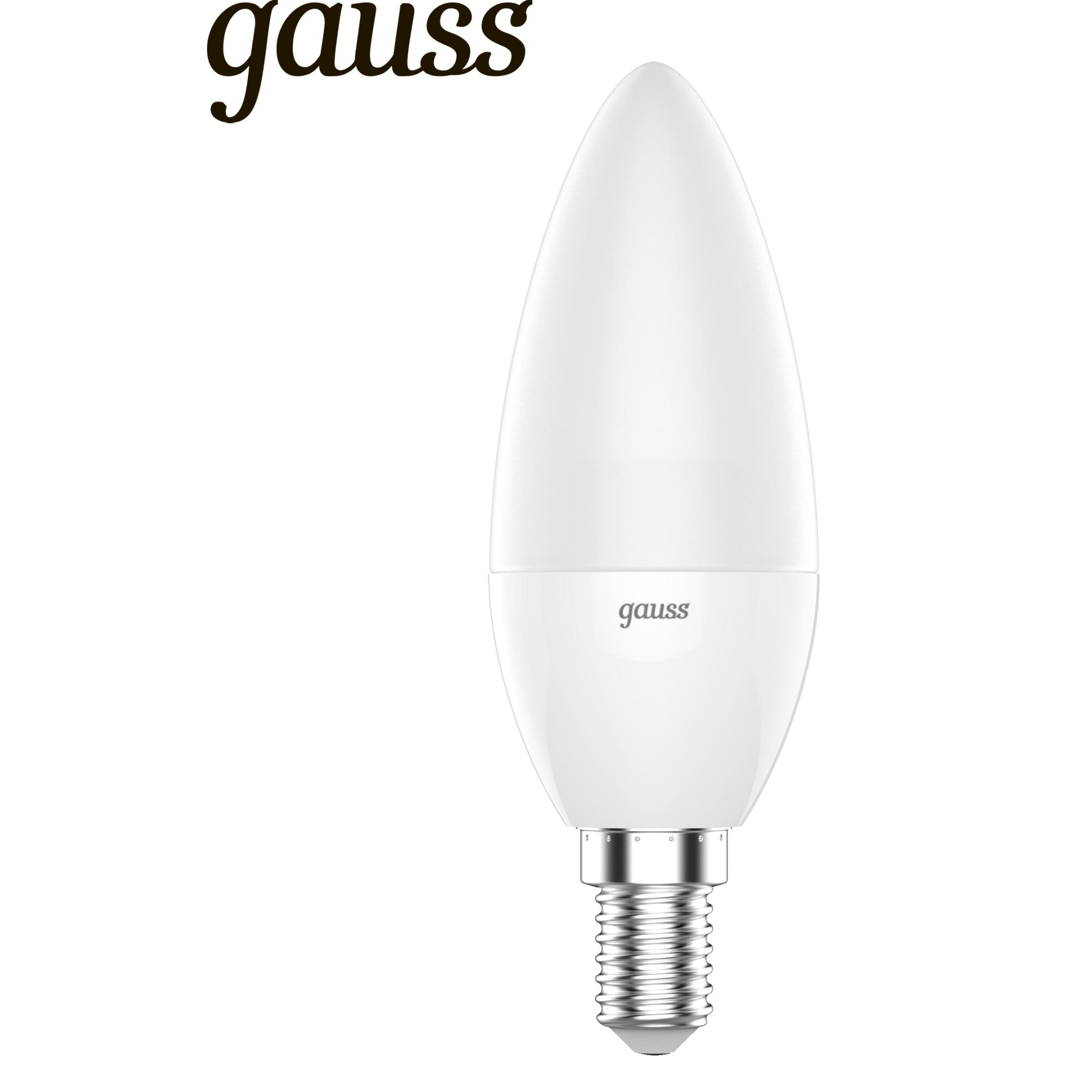 Набор светодиодных ламп (3 шт.) E14 5.5 Вт свеча матовая тёплый белый свет