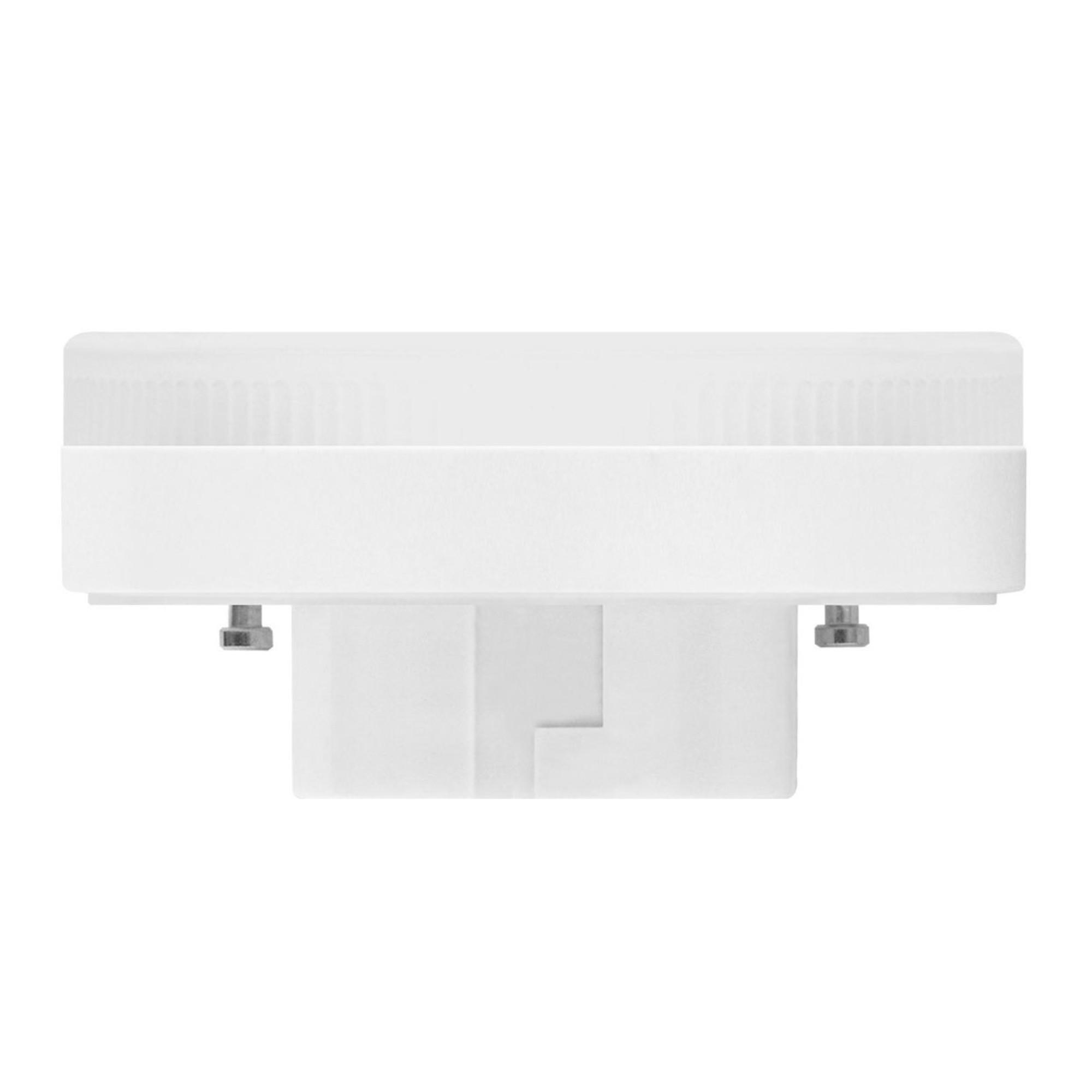 Лампа светодиодная Gх53 220 В 8 Вт спот матовый 670 лм белый свет