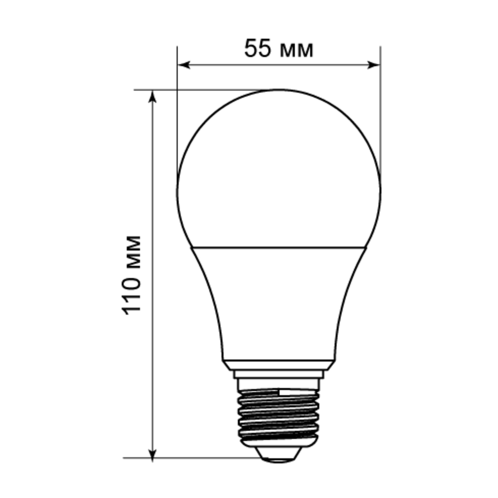 Лампа светодиодная A55 E27 220 В 5 Вт груша матовая 475 лм нейтральный белый свет