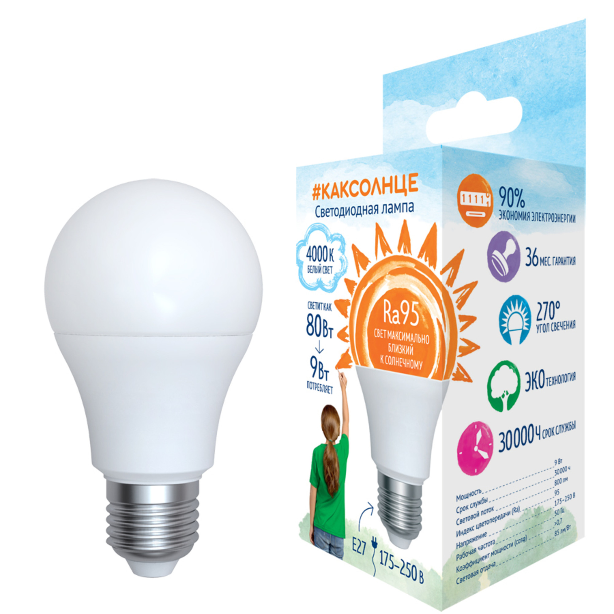 Лампа светодиодная Uniel E27 175-250 В 9 Вт груша матовая 800 лм холодный белый свет