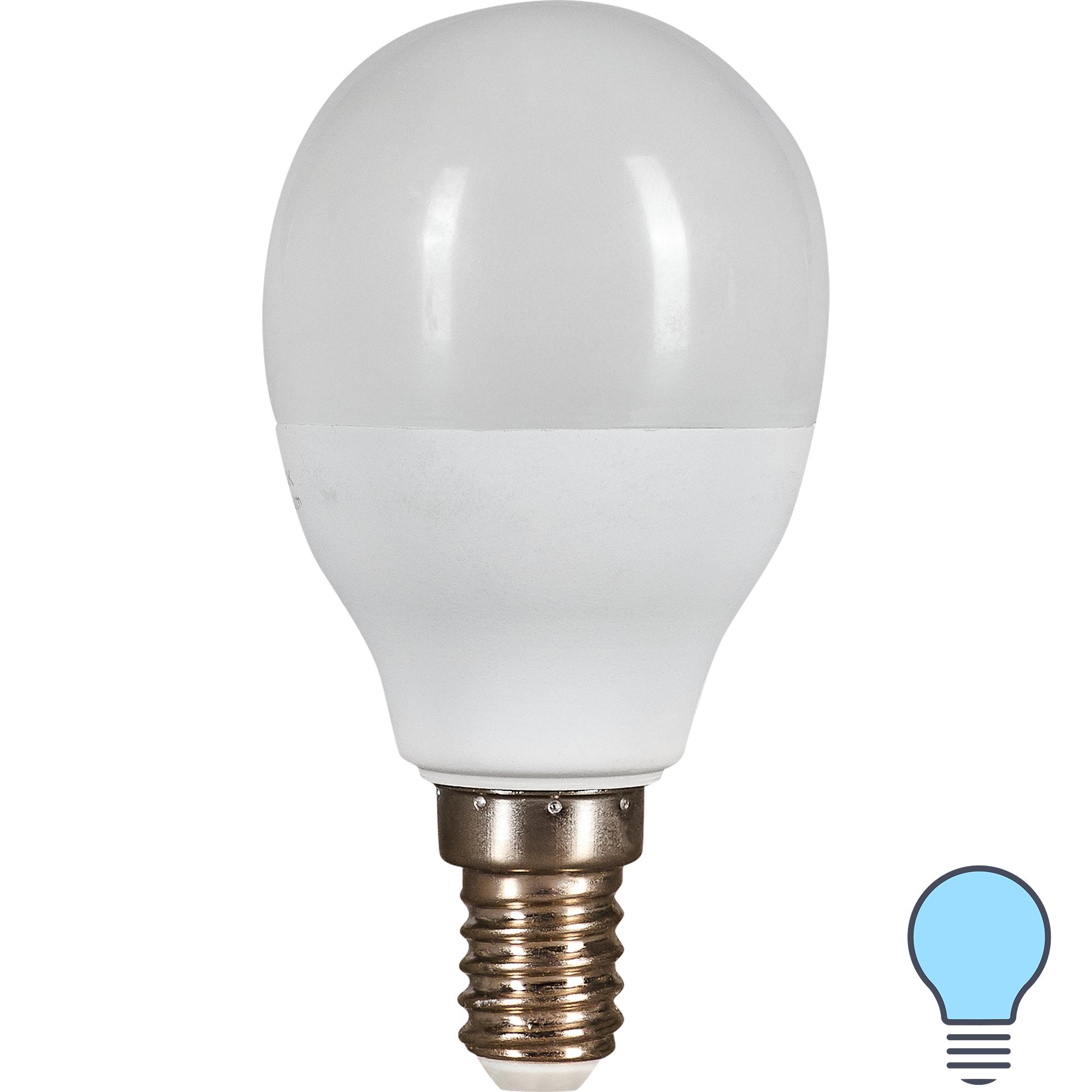 Лампа светодиодная E14 220-240 В 7.5 Вт шар матовая 806 лм холодный белый свет