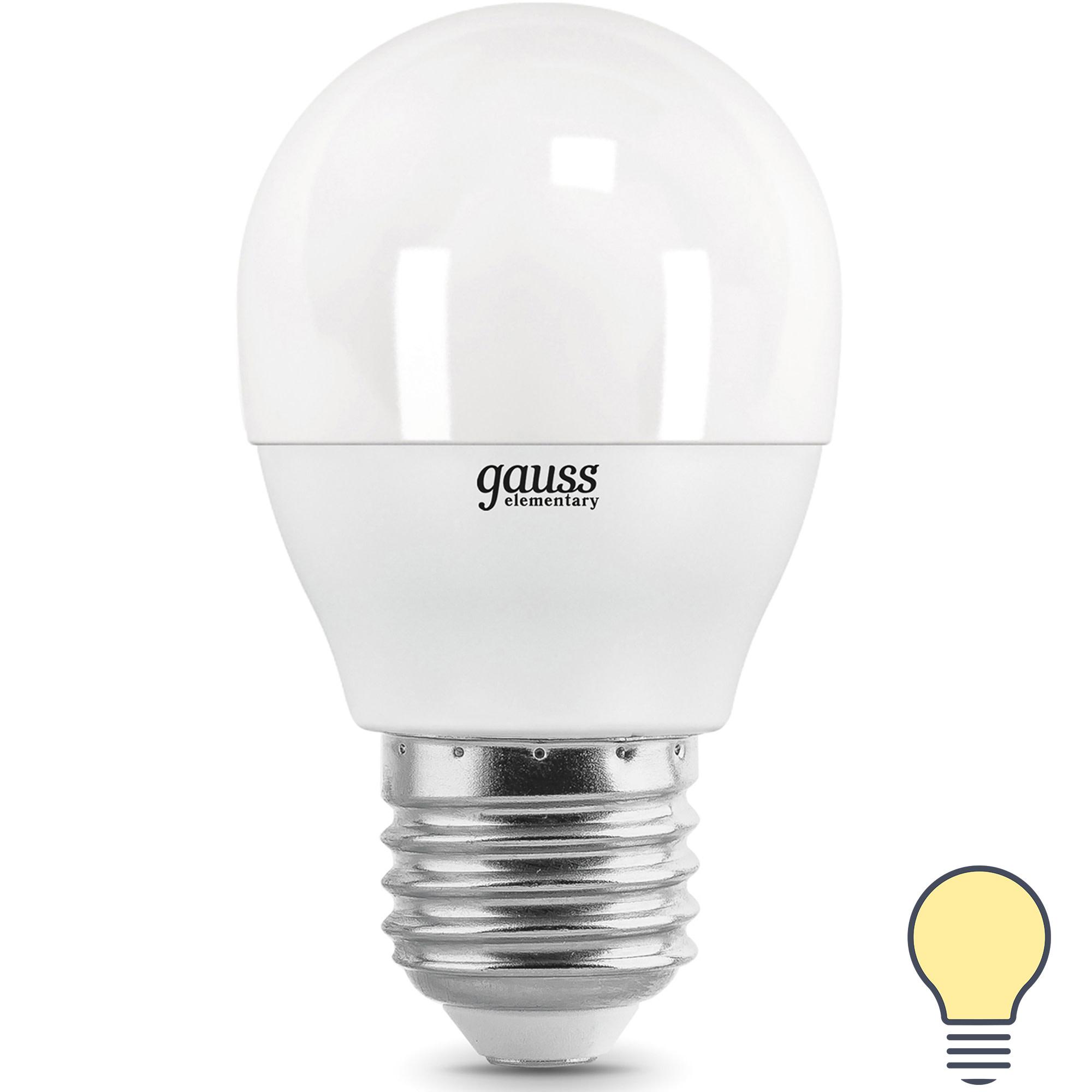 Лампа светодиодная Elementary E27 220 В 8 Вт шар матовый 520 лм тёплый белый свет