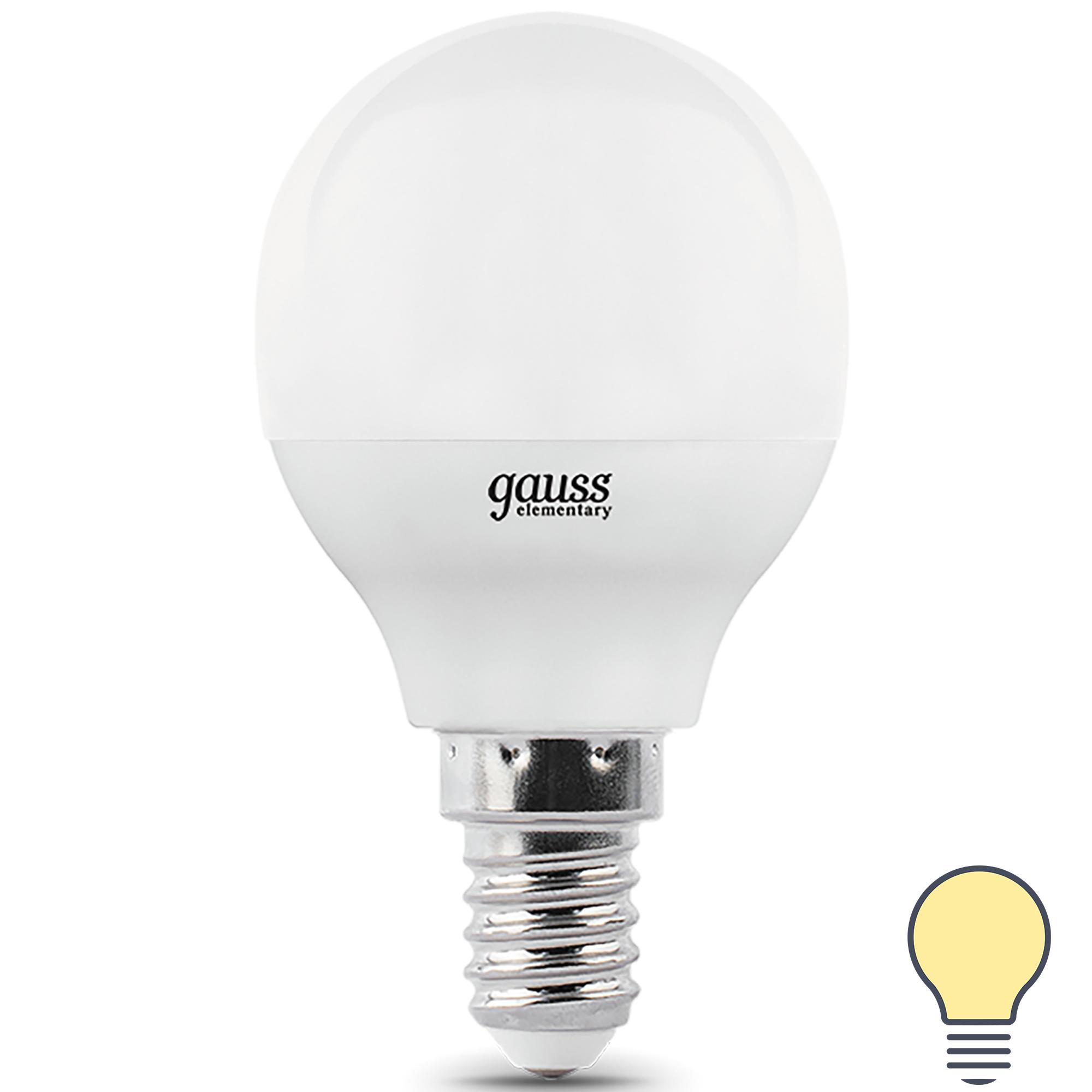 Лампа светодиодная Elementary E14 220 В 8 Вт шар матовый 520 лм тёплый белый свет