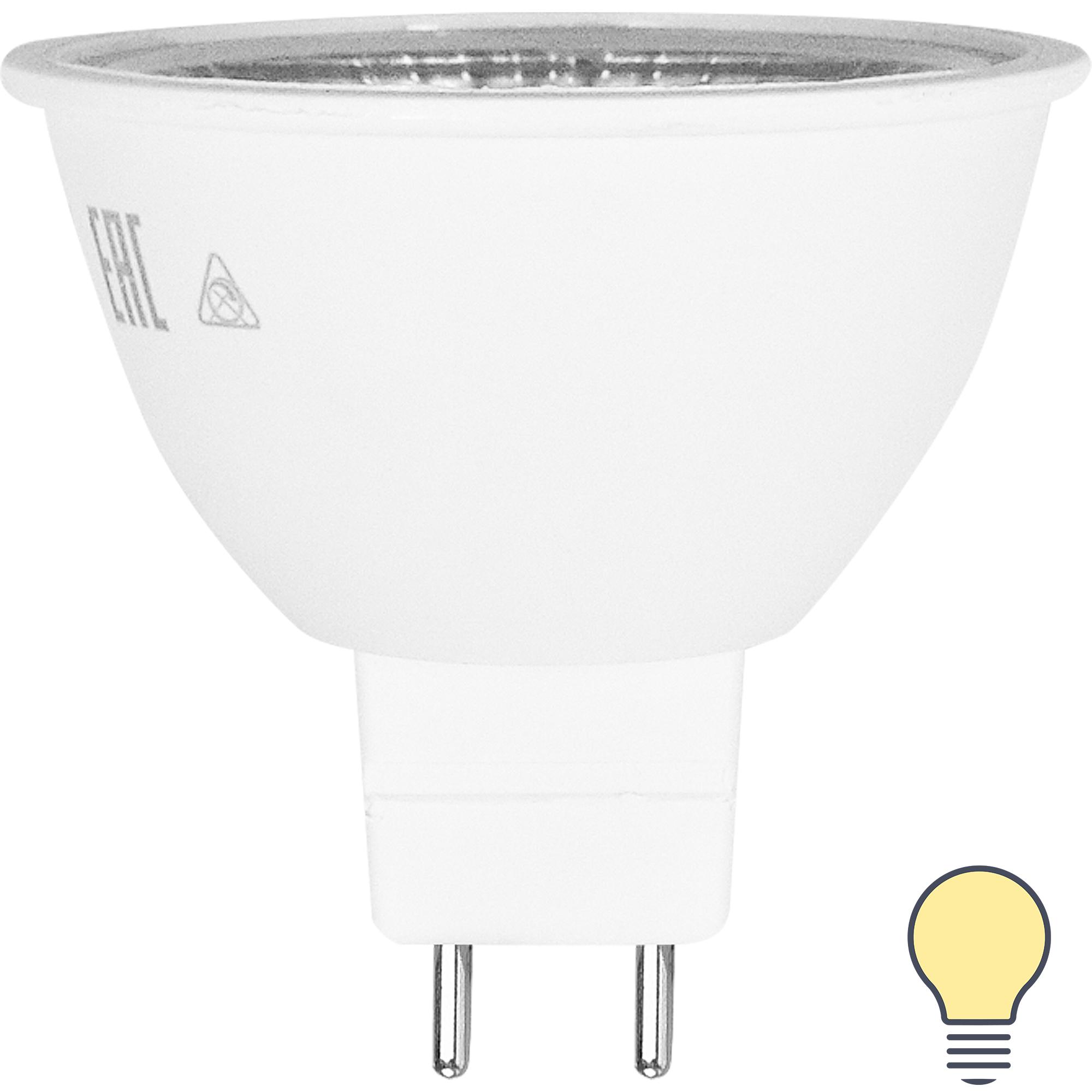 Лампа светодиодная Osram GU5.3 220-240 В 6.5 Вт спот прозрачная 500 лм тёплый белый свет