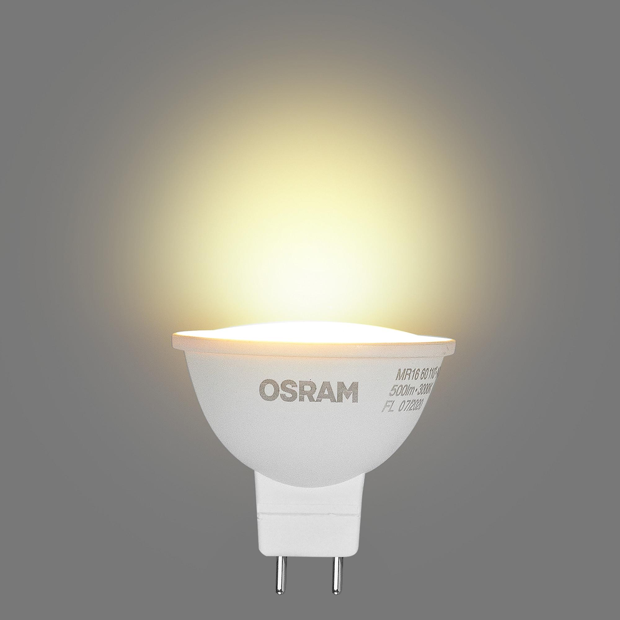 Лампа светодиодная Osram GU5.3 220-240 В 6.5 Вт спот матовая 500 лм тёплый белый свет