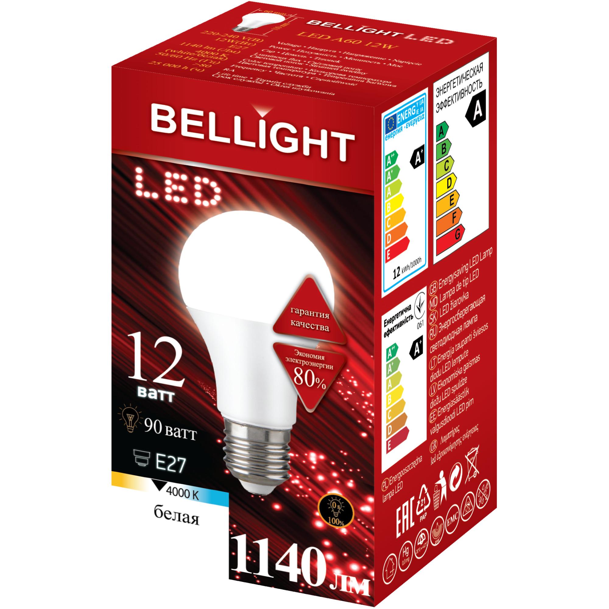Лампа светодиодная E27 220-240 В 12 Вт груша матовая 1140 лм нейтральный белый свет