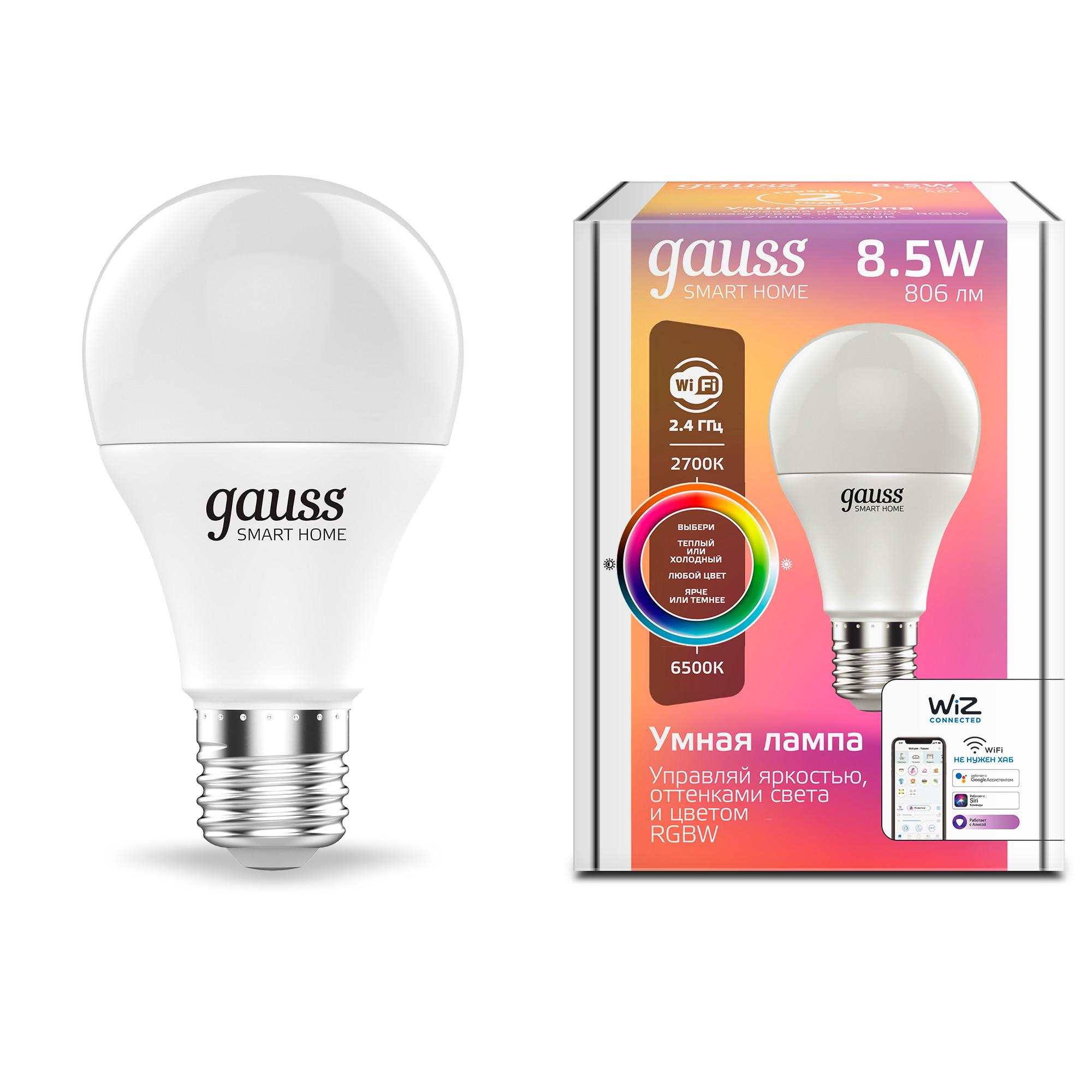 Лампа умная светодиодная Gauss E27 220 В 8.5 Вт груша матовая 806 лм регулируемый цвет света RGBW для диммера