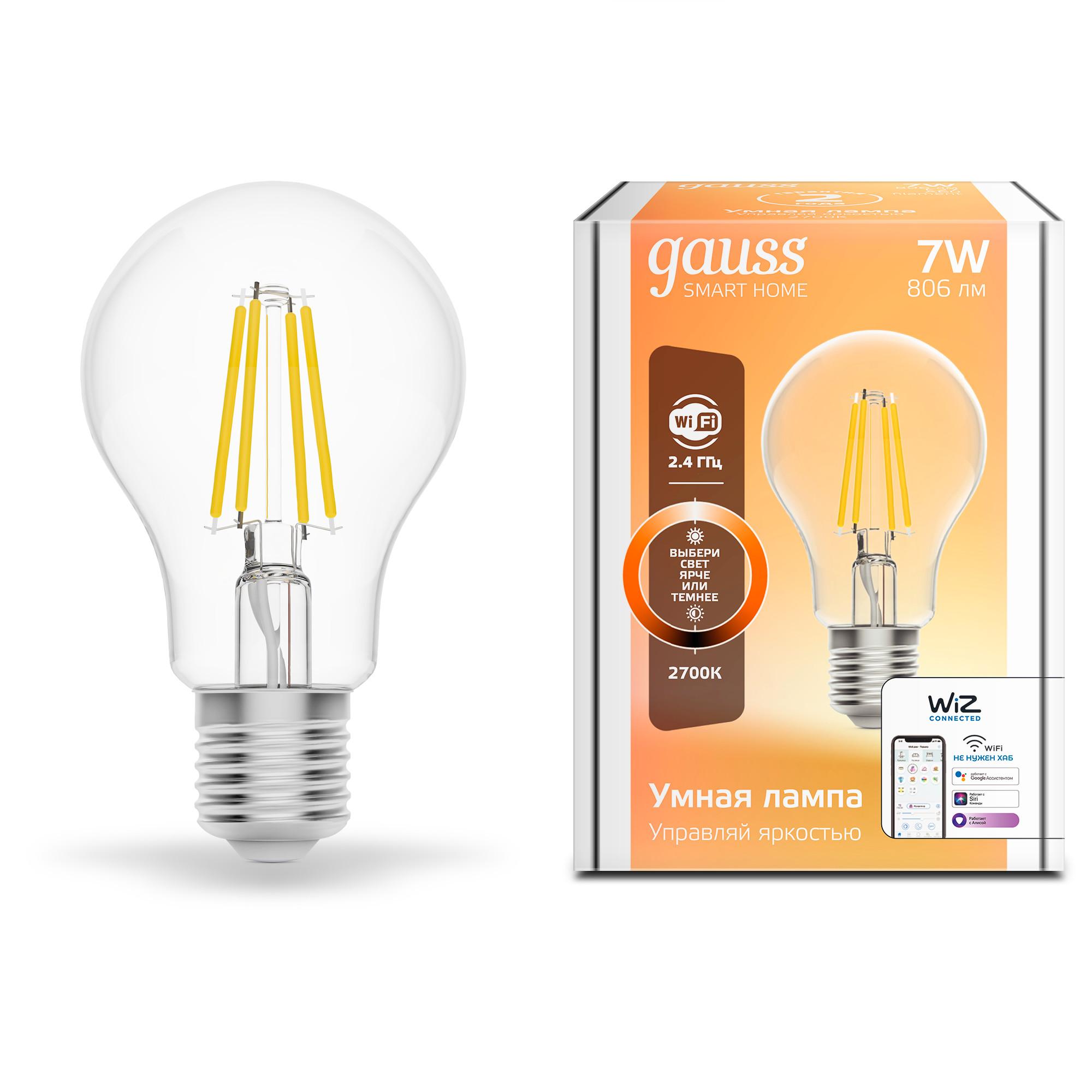 Лампа умная светодиодная филаментная Gauss E27 220-240 В 7 Вт груша прозрачная 806 лм тёплый белый свет для диммера