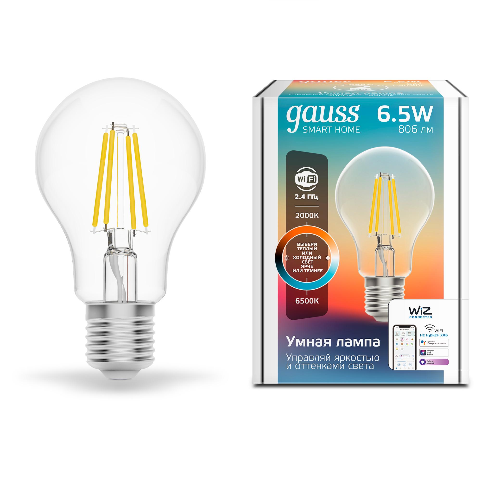 Лампа умная светодиодная филаментная Gauss E27 220-240 В 6.5 Вт груша прозрачная 806 лм регулируемый цвет света для диммера