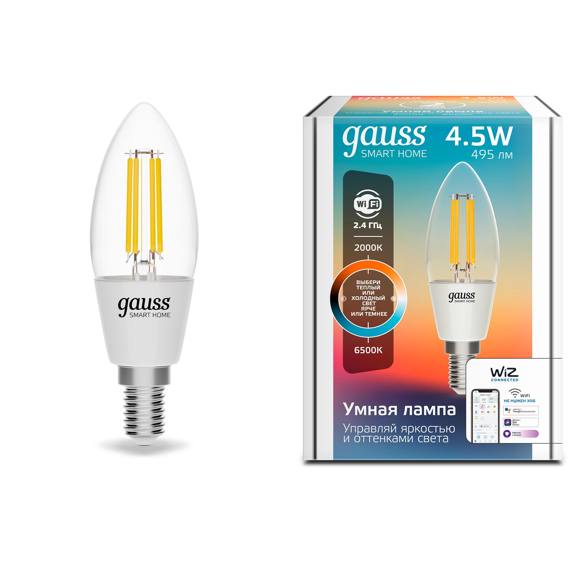 Лампа умная светодиодная филаментная Gauss E14 220-240 В 4.5 Вт свеча прозрачная 495 лм регулируемый цвет света для диммера