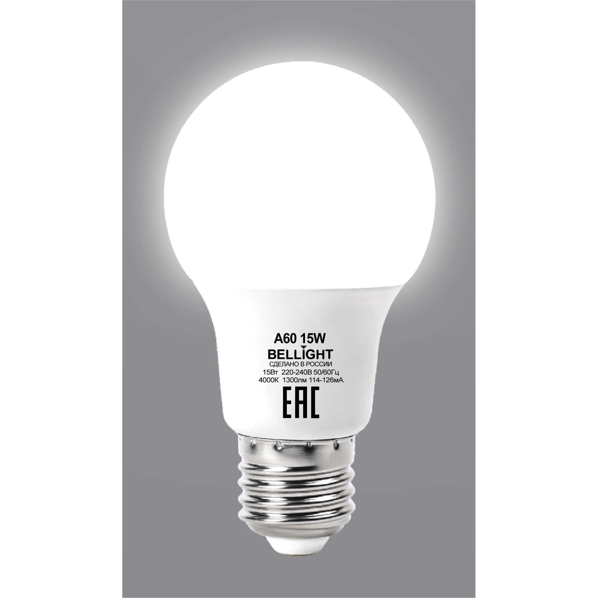 Лампа светодиодная E27 220 В 15 Вт груша матовая 1300 лм холодный белый свет
