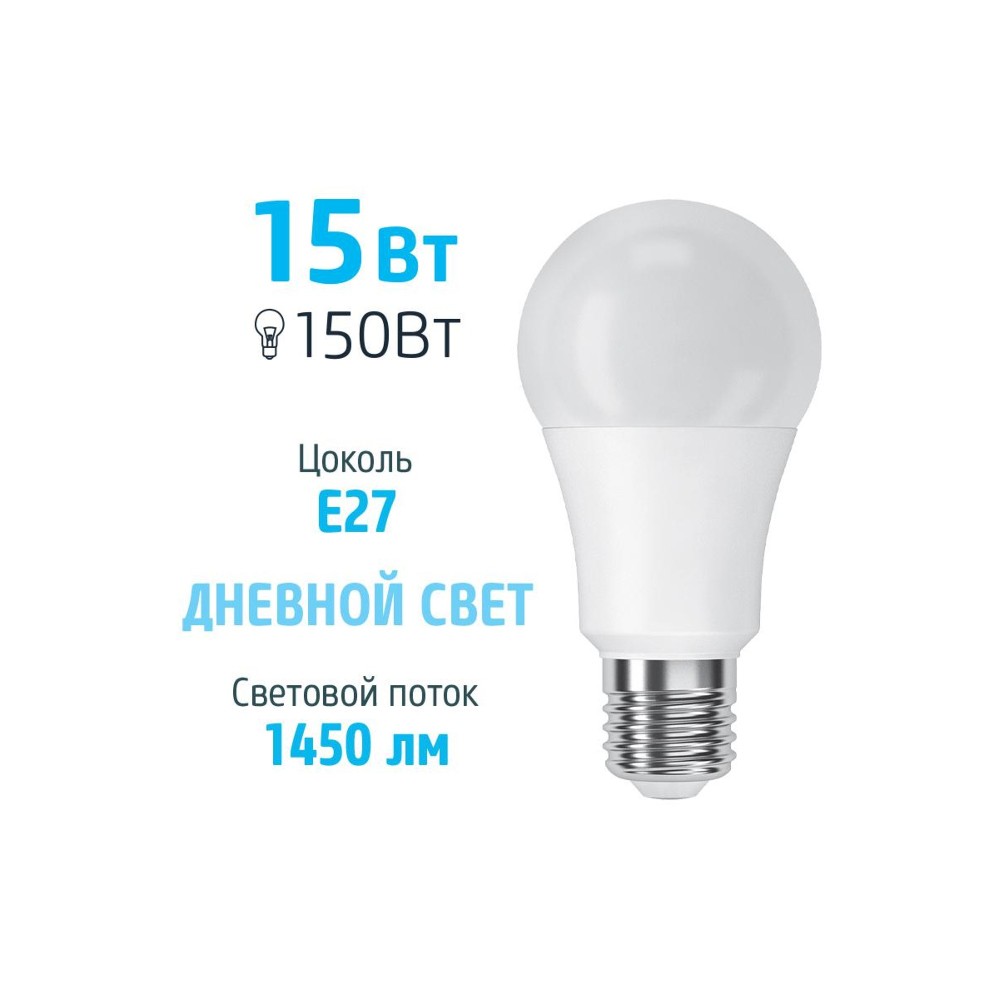 Лампа светодиодная Фотон LED A60 15W E27 4000K