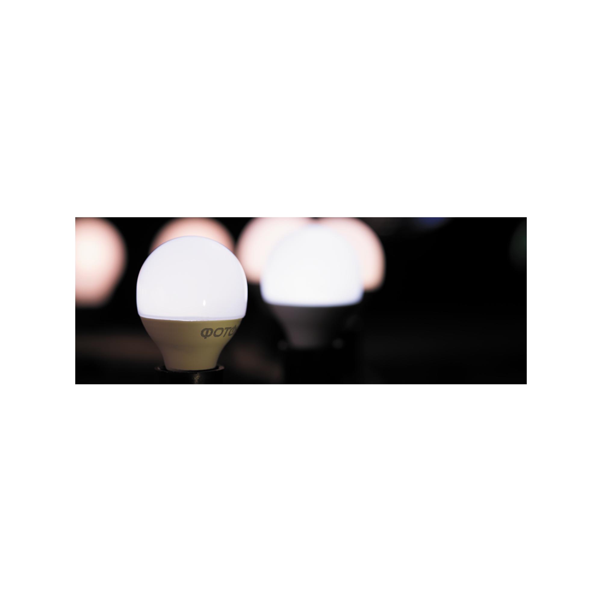 Лампа Светодиодная  Фотон LED P45 9W E27 4000K