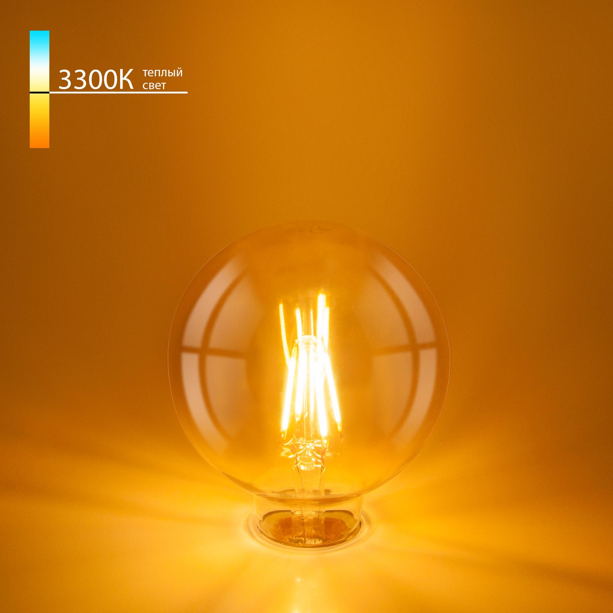 Лампа Electrostandard Classic F светодионая E27 6 Вт шар 850 Лм теплый свет