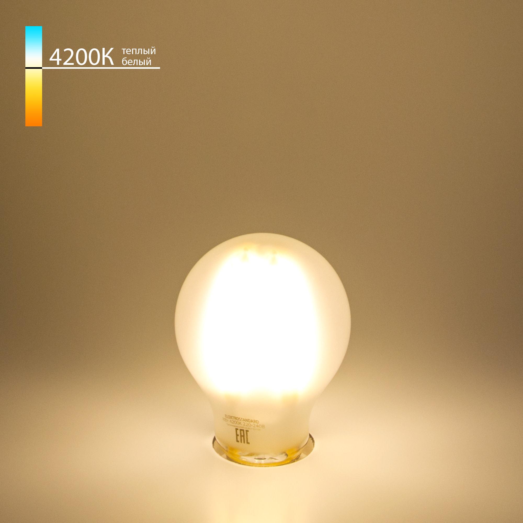 Лампа Electrostandard Classic F светодионая E27 8 Вт шар 1000 Лм нейтральный свет