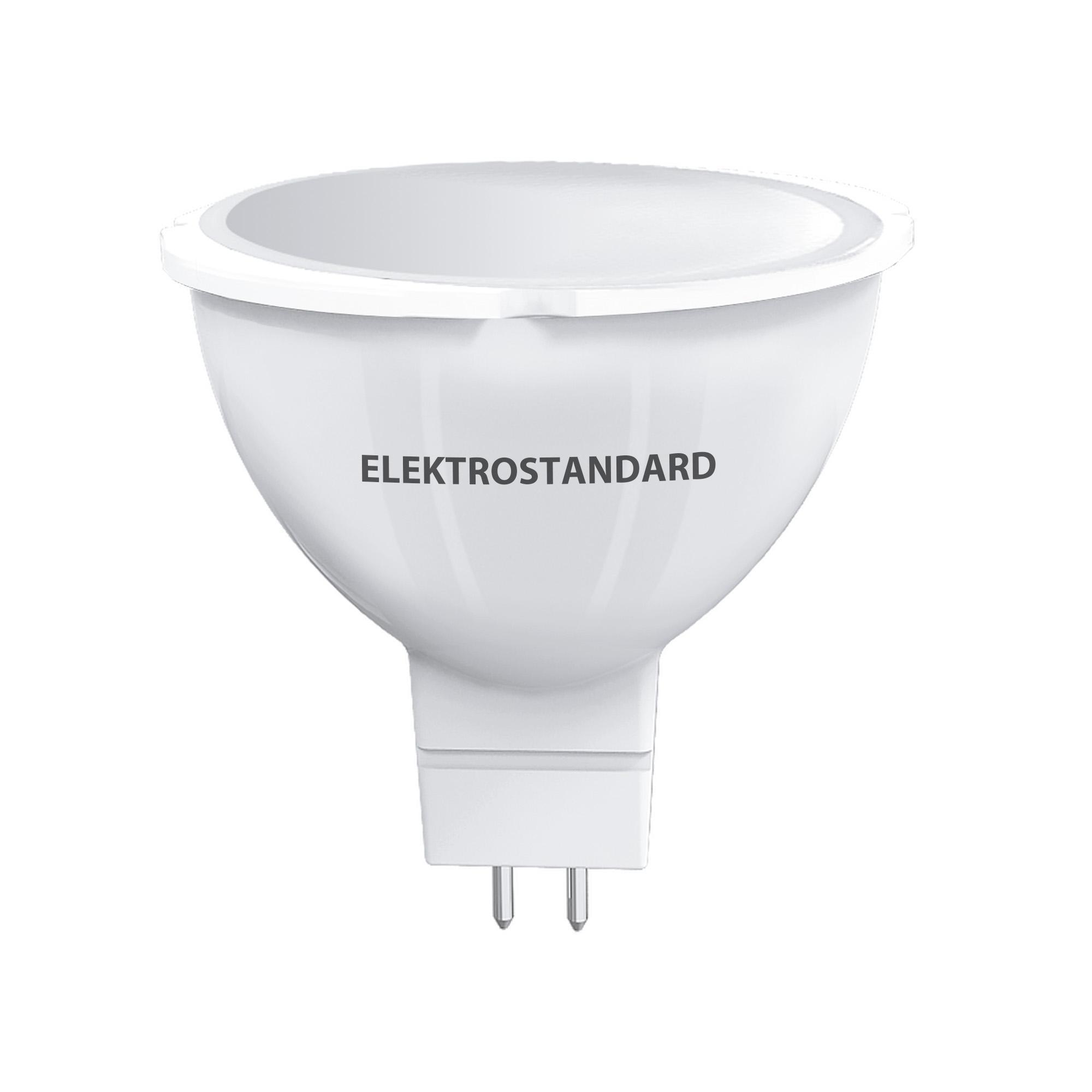 Лампа Electrostandard JCDR01 светодионая G5.3 9 Вт рефлекторная 800 Лм теплый свет