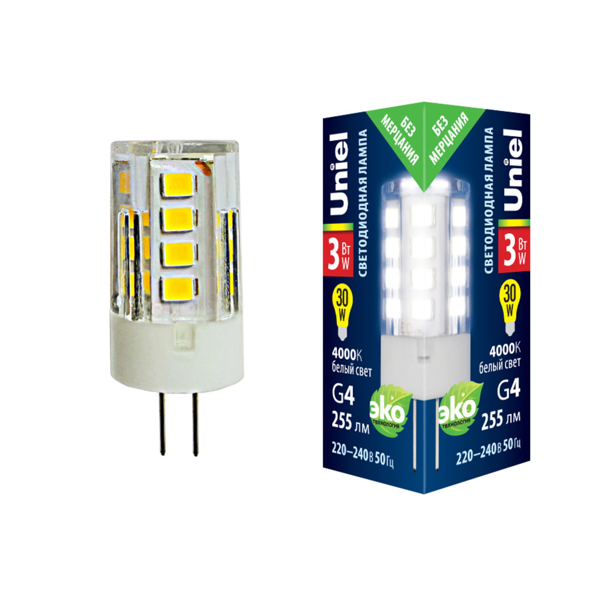Лампа Volpe светодиодная G4 220 Вт белый свет