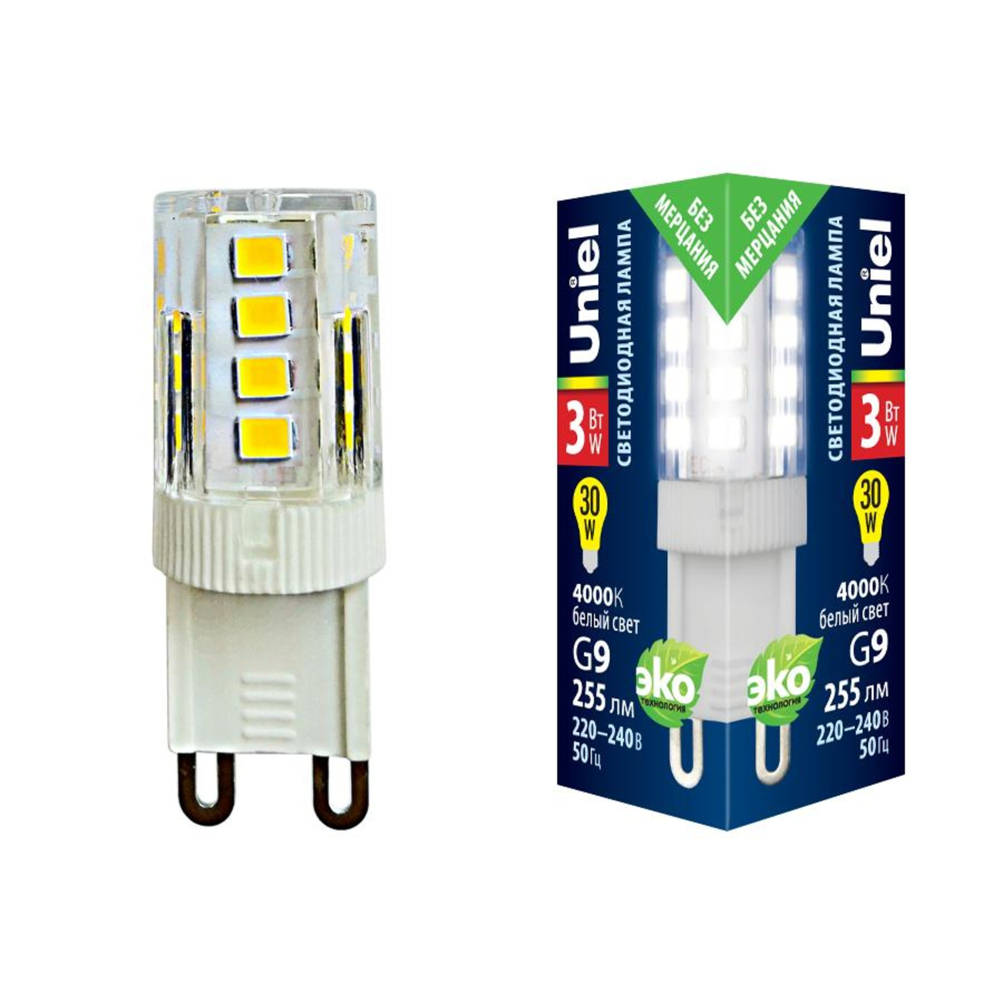 Лампа Volpe светодиодная G9 3 Вт белый свет