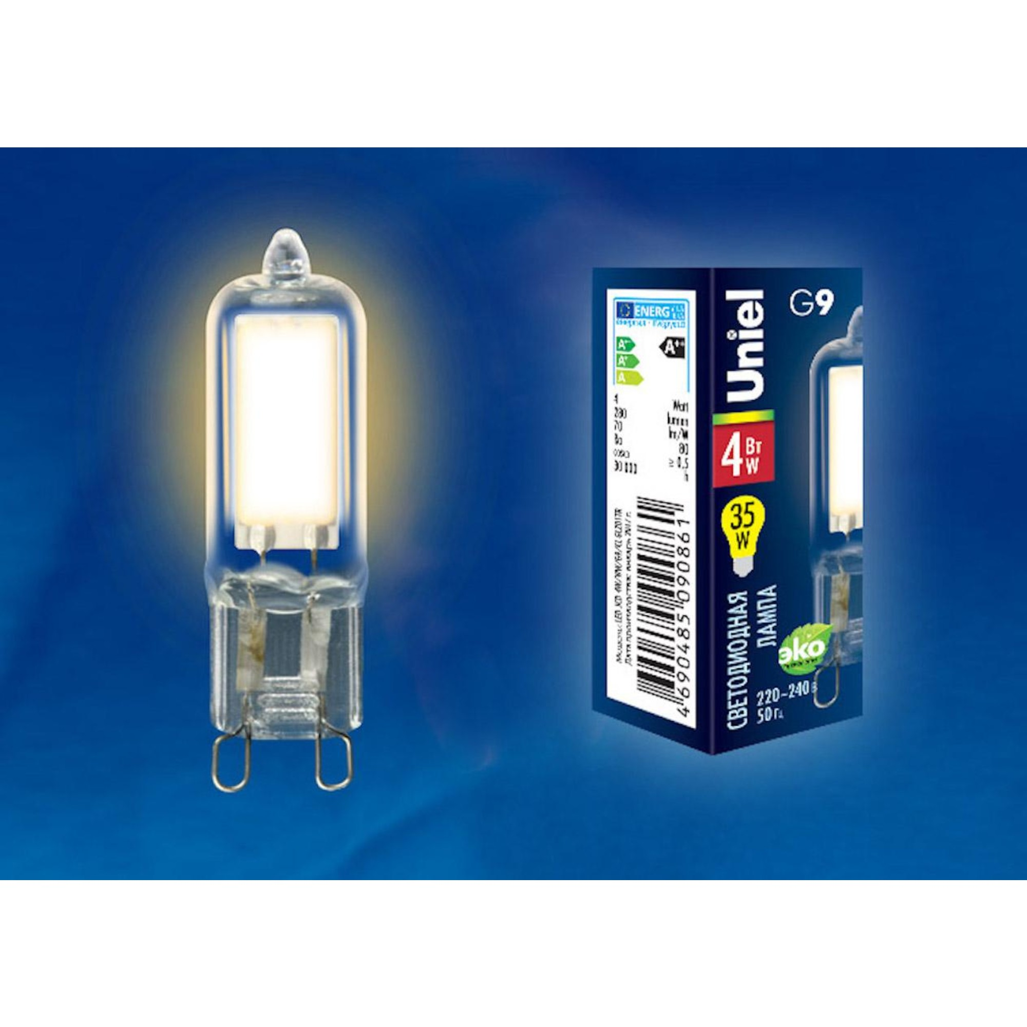 Лампа Volpe светодиодная G9 4 Вт теплый свет
