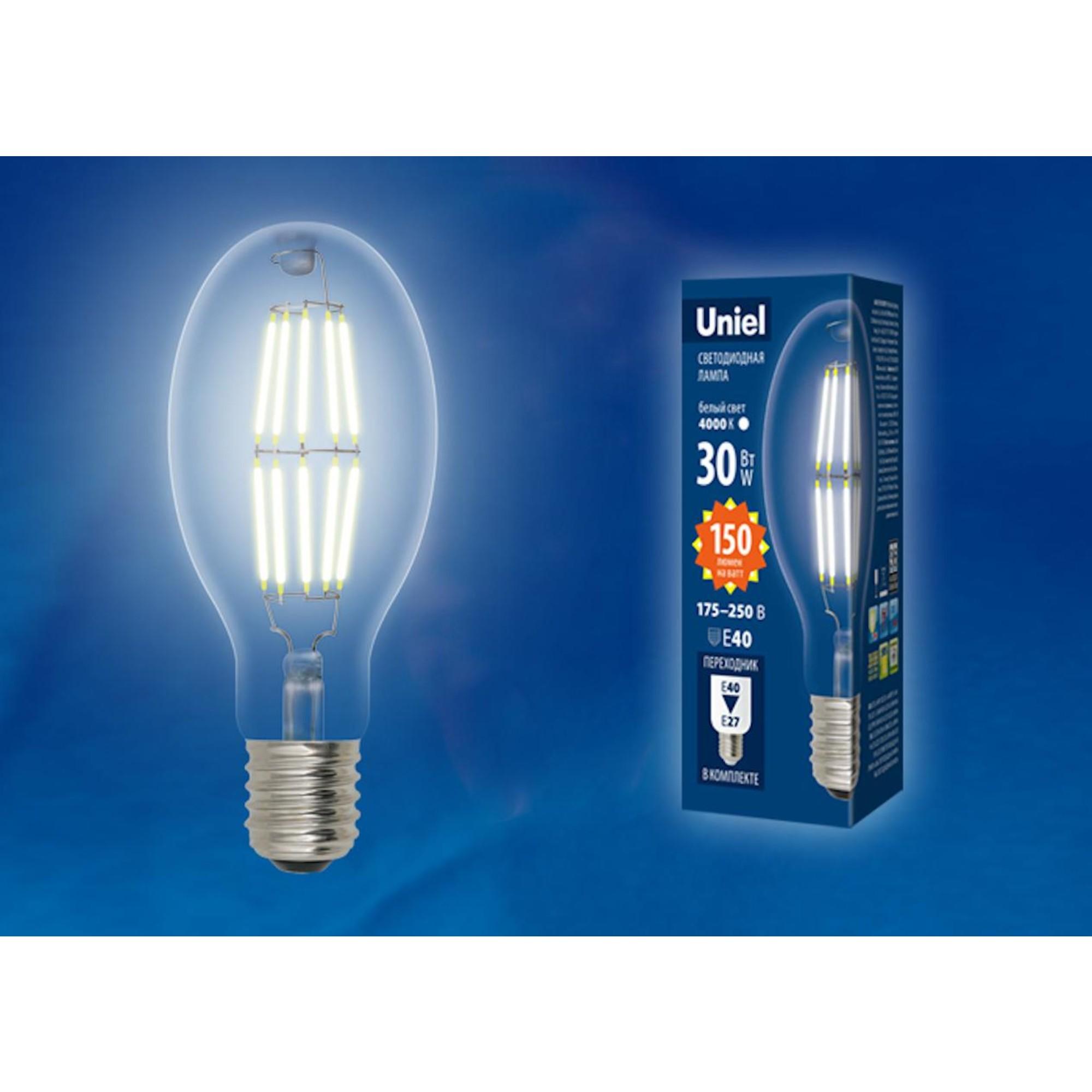 Лампа Volpe светодиодная E40 30 Вт нейтральный свет