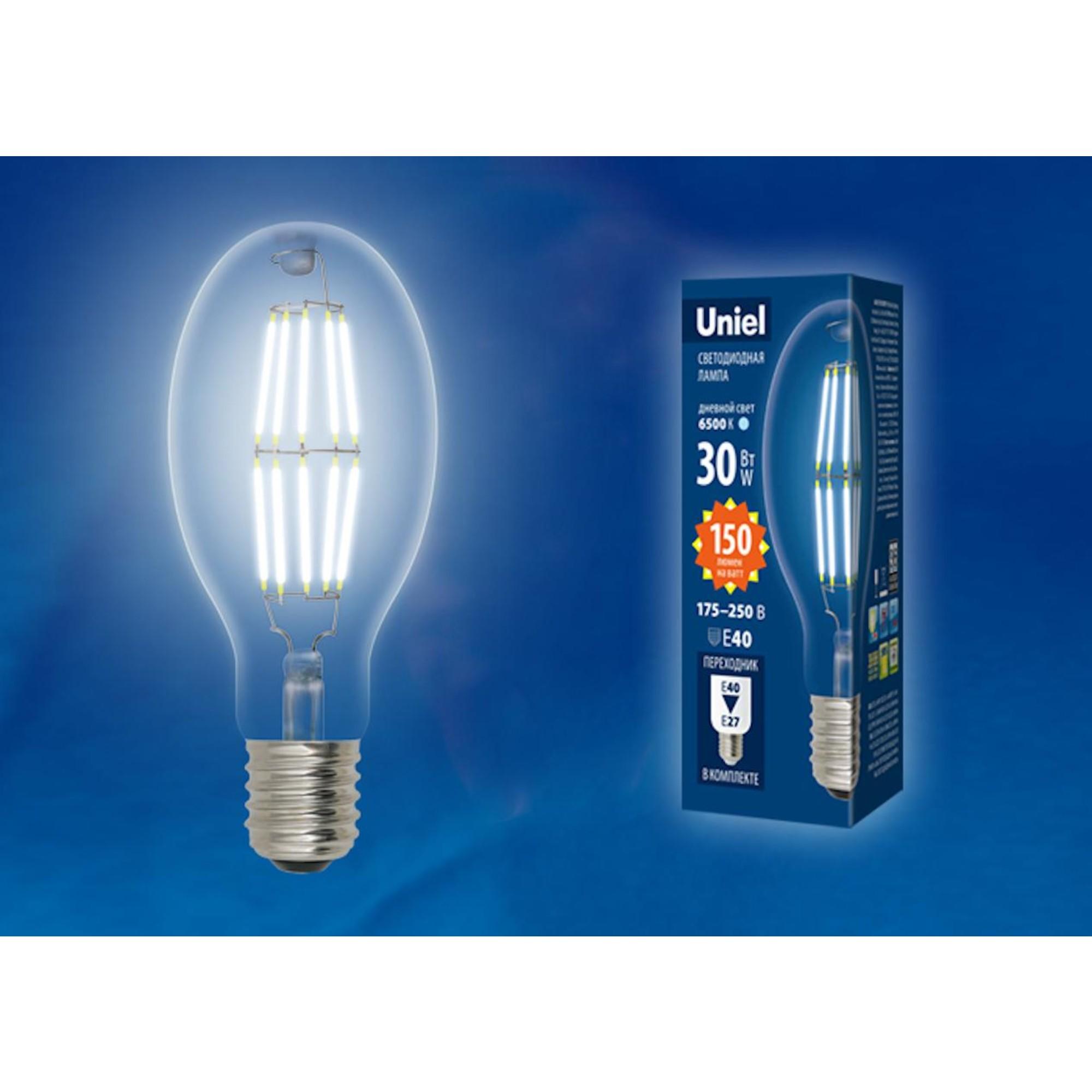 Лампа Volpe светодиодная E40 30 Вт белый свет