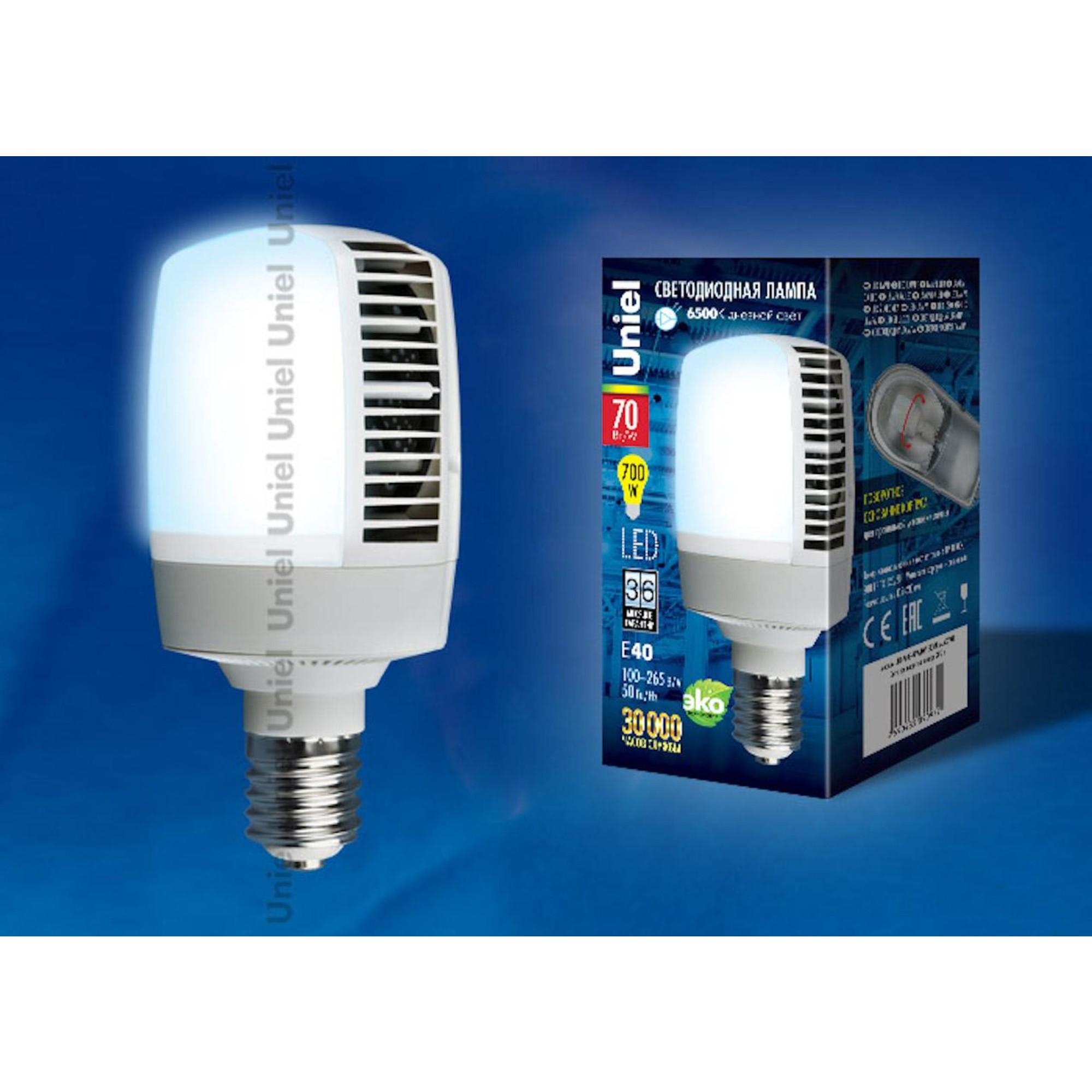 Лампа Volpe светодиодная E40 70 Вт дневной свет
