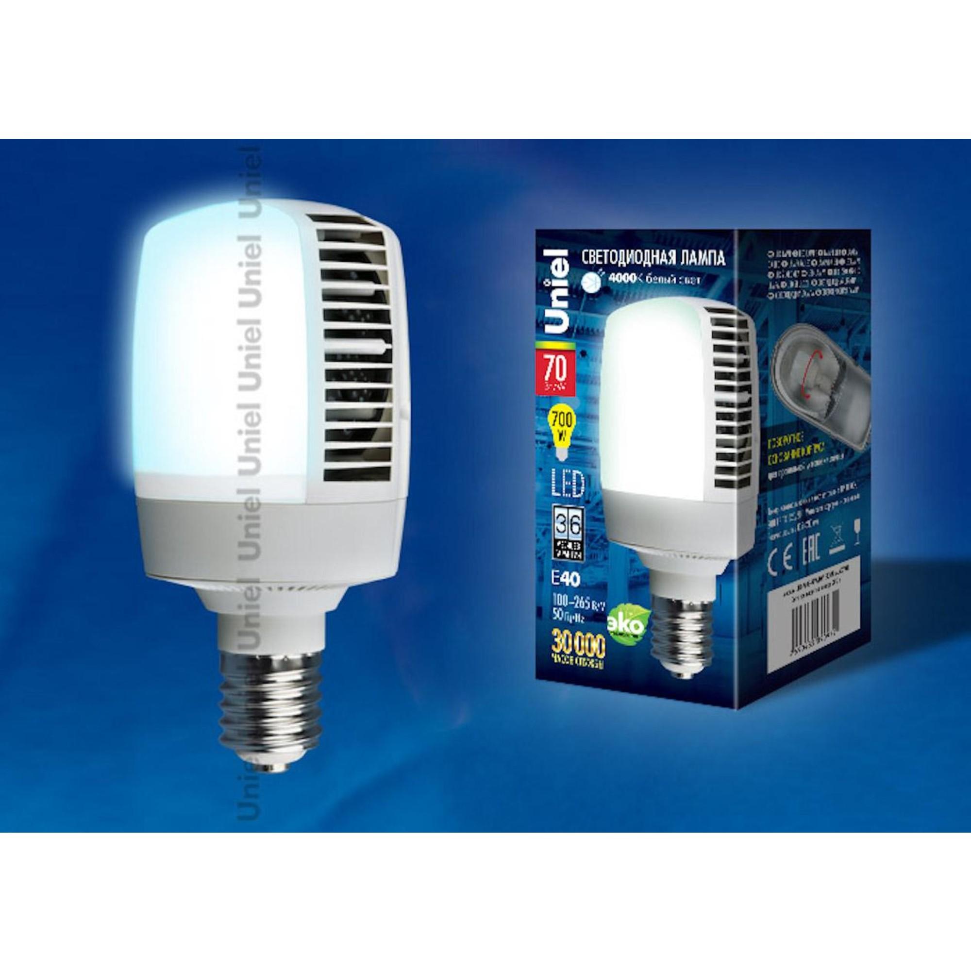 Лампа Volpe светодиодная E40 70 Вт белый свет