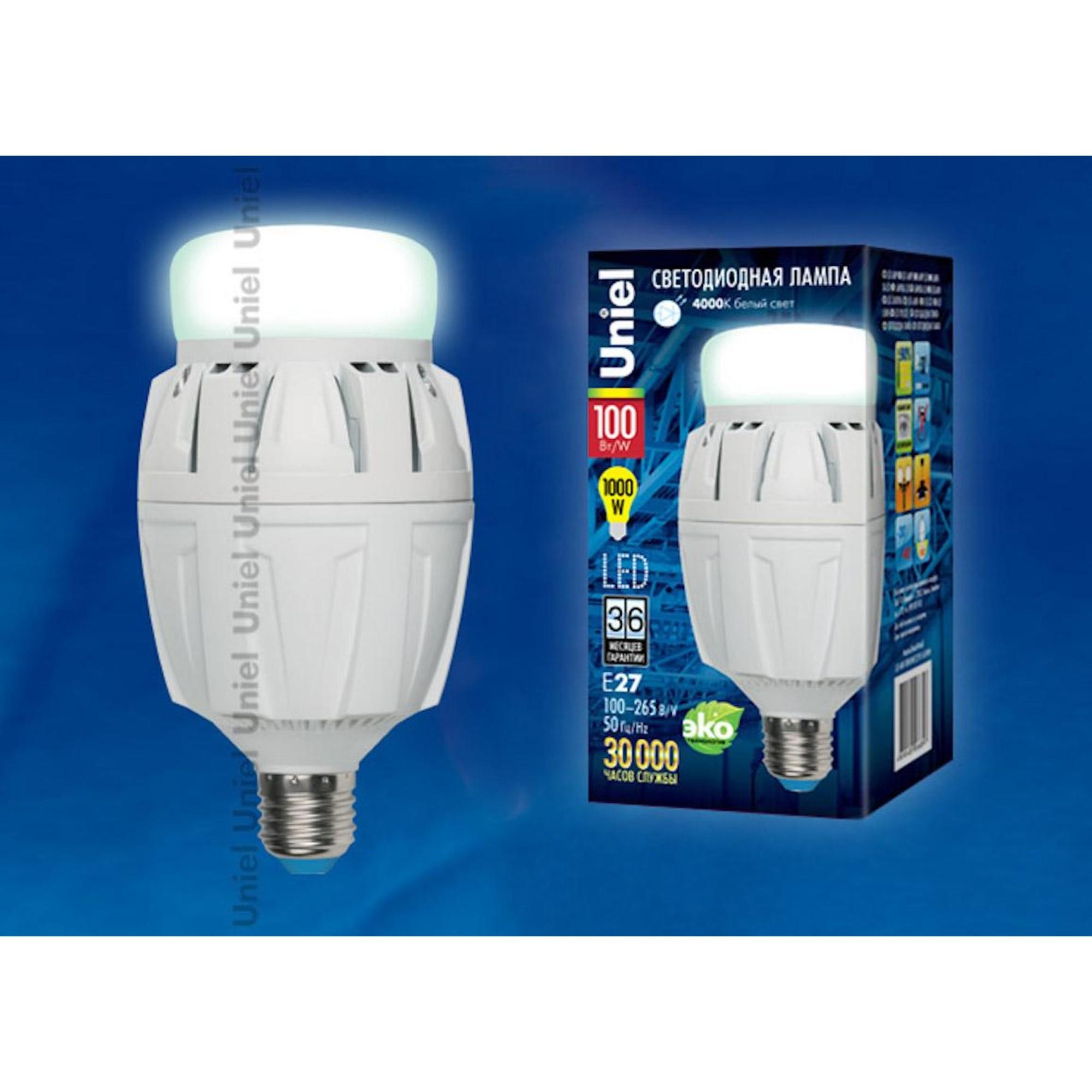 Лампа Volpe светодиодная E27 100 Вт дневной свет