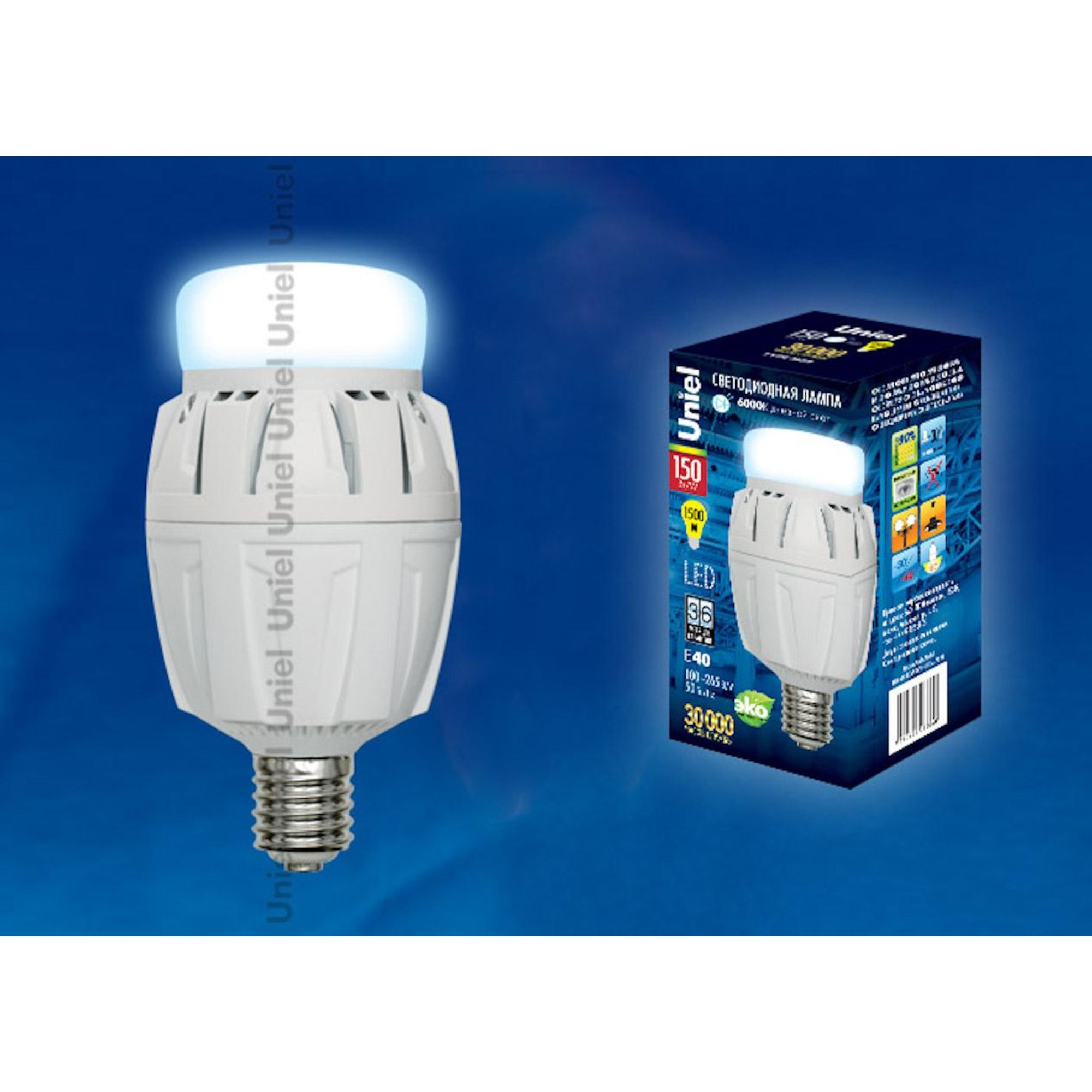 Лампа Volpe светодиодная E40 150 Вт дневной свет