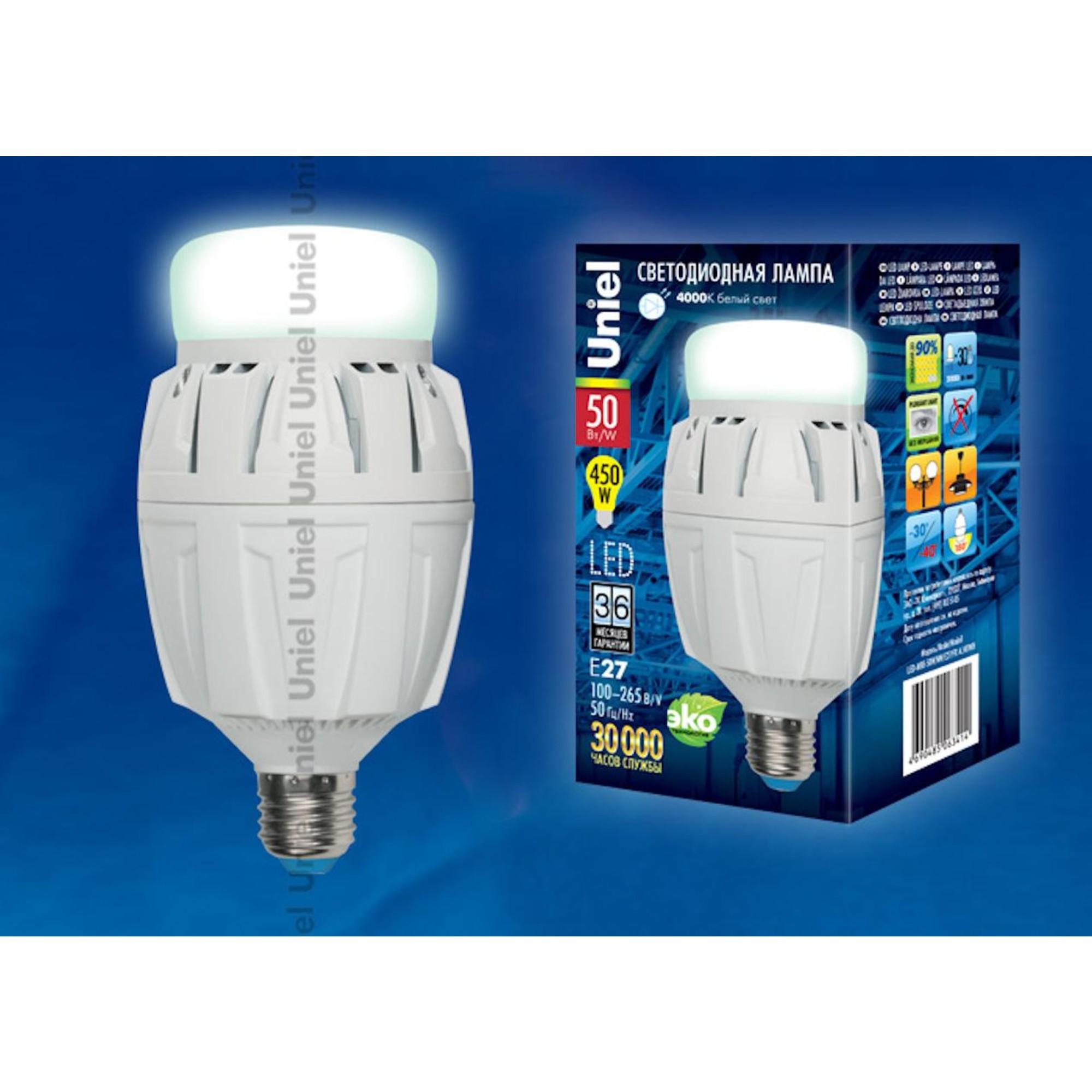 Лампа Volpe светодиодная E27 50 Вт белый свет