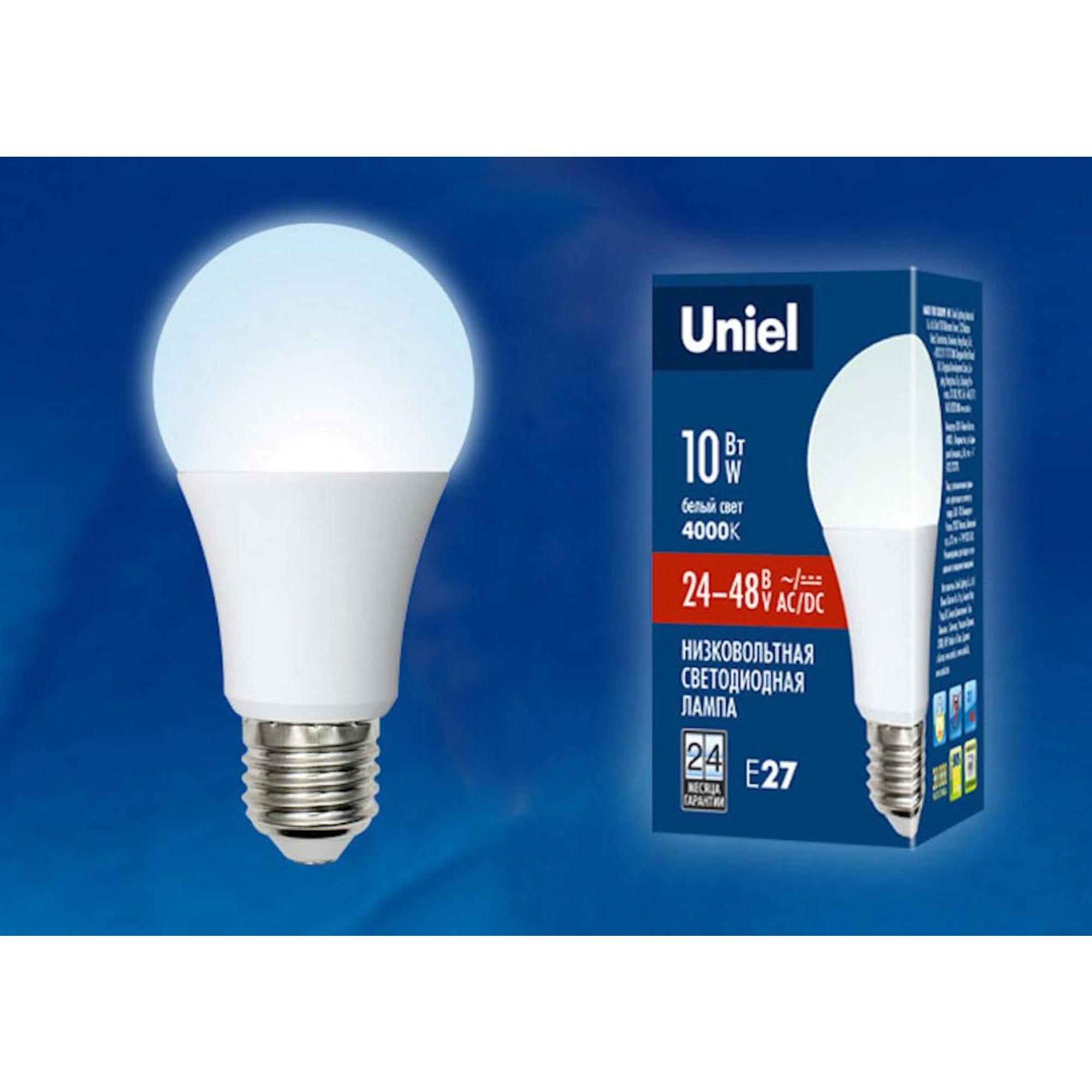 Лампа Volpe светодиодная E27 10 Вт белый свет