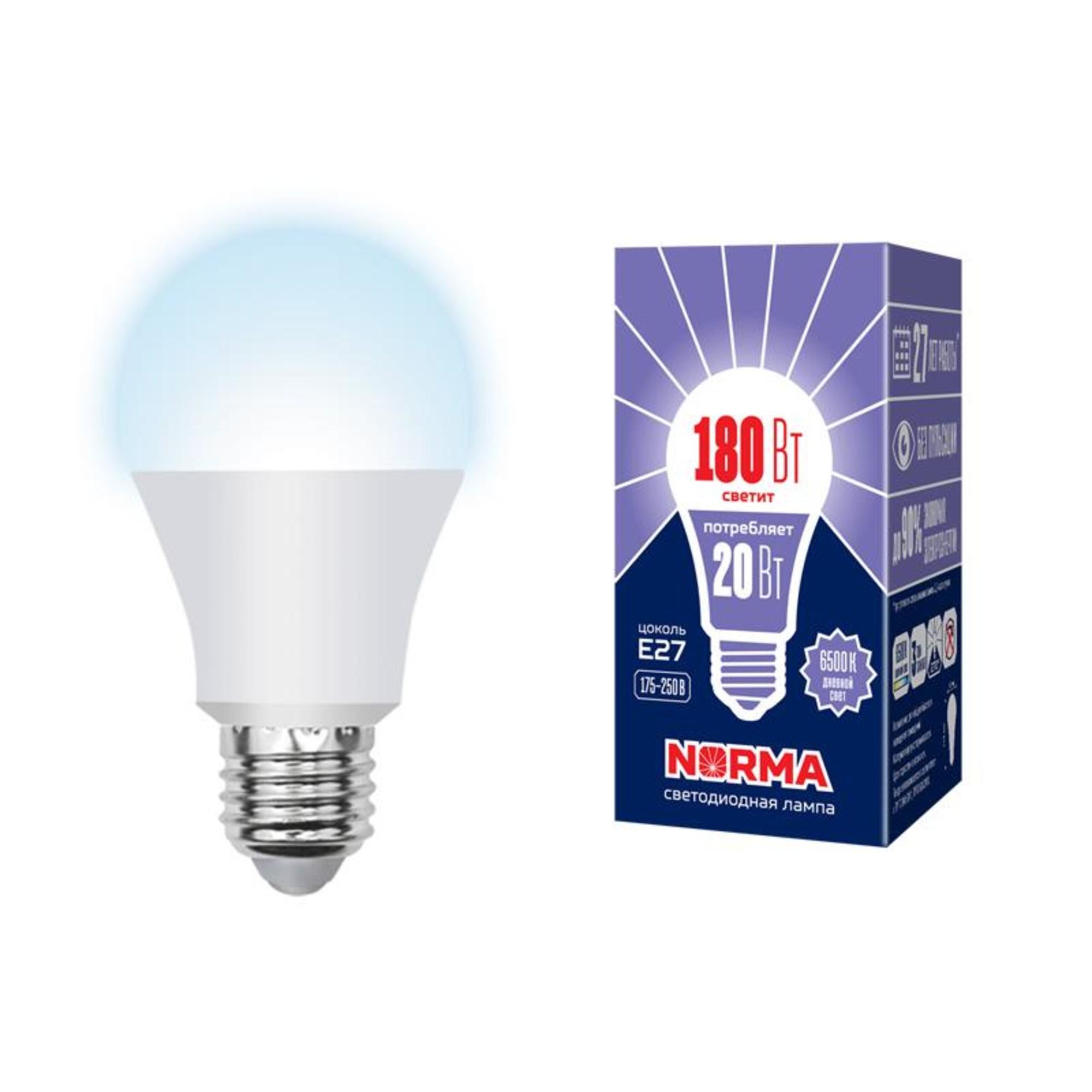 Лампа Volpe светодиодная E27 20 Вт нейтральный свет