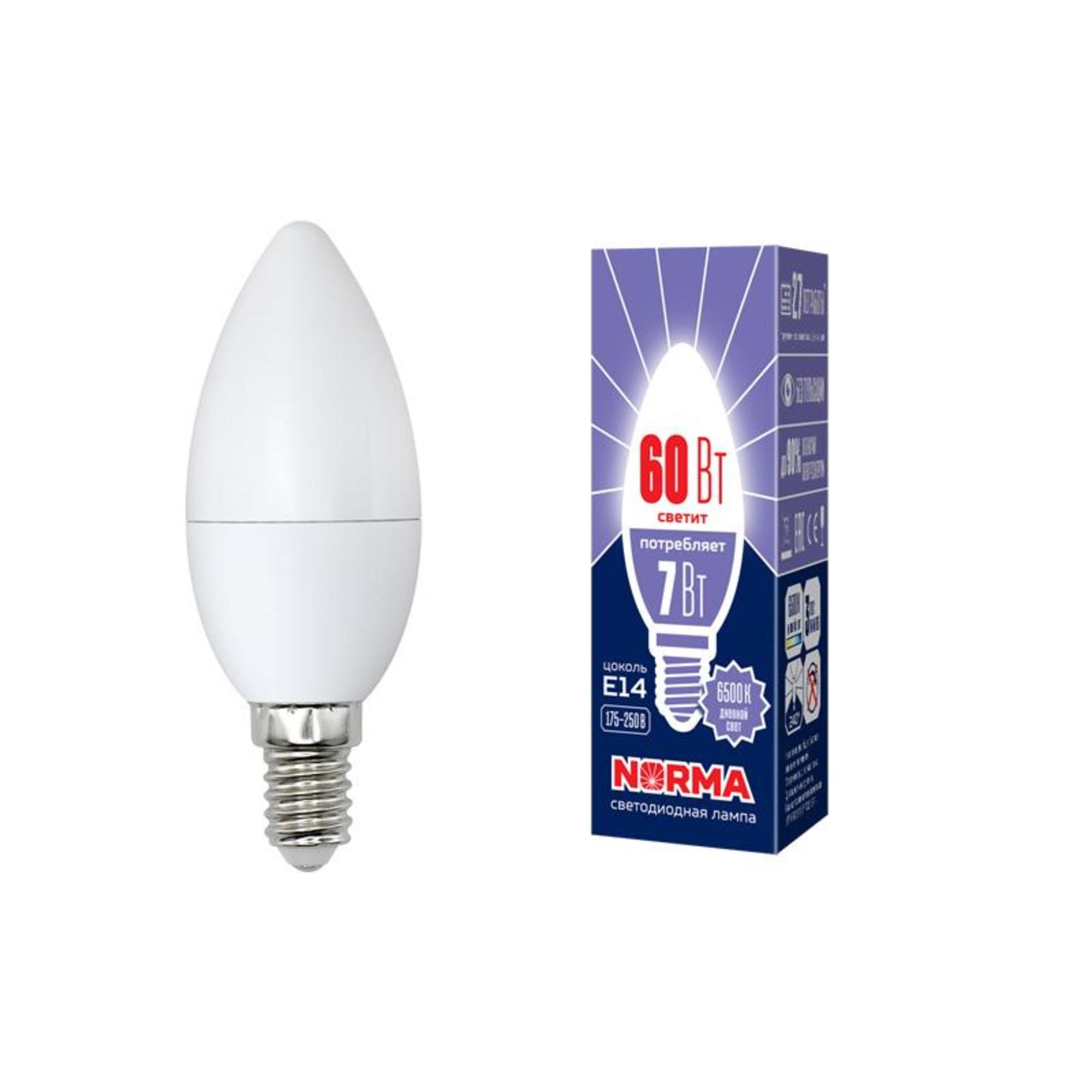 Лампа Volpe светодиодная E14 7 Вт нейтральный свет