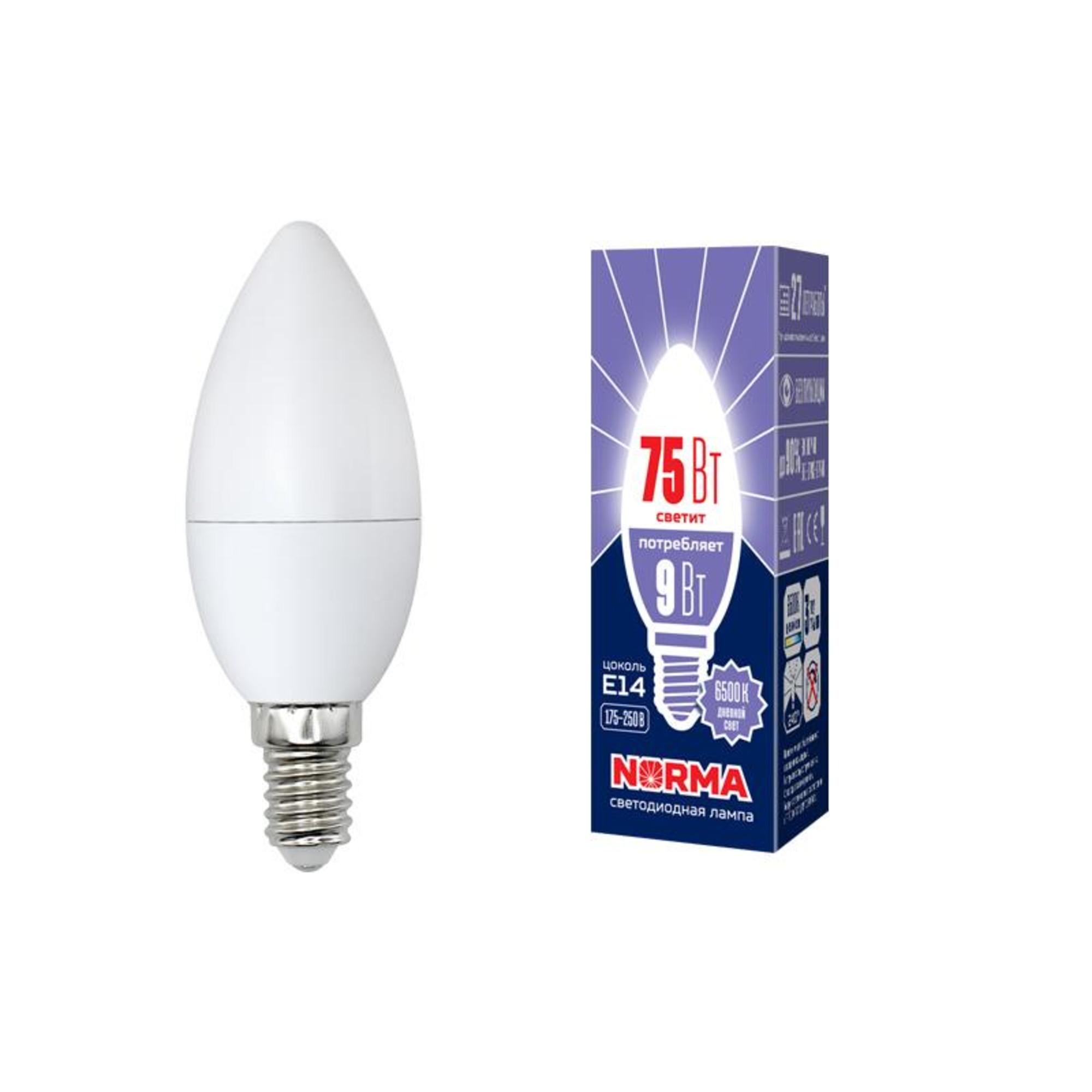 Лампа Volpe светодиодная E14 9 Вт нейтральный свет